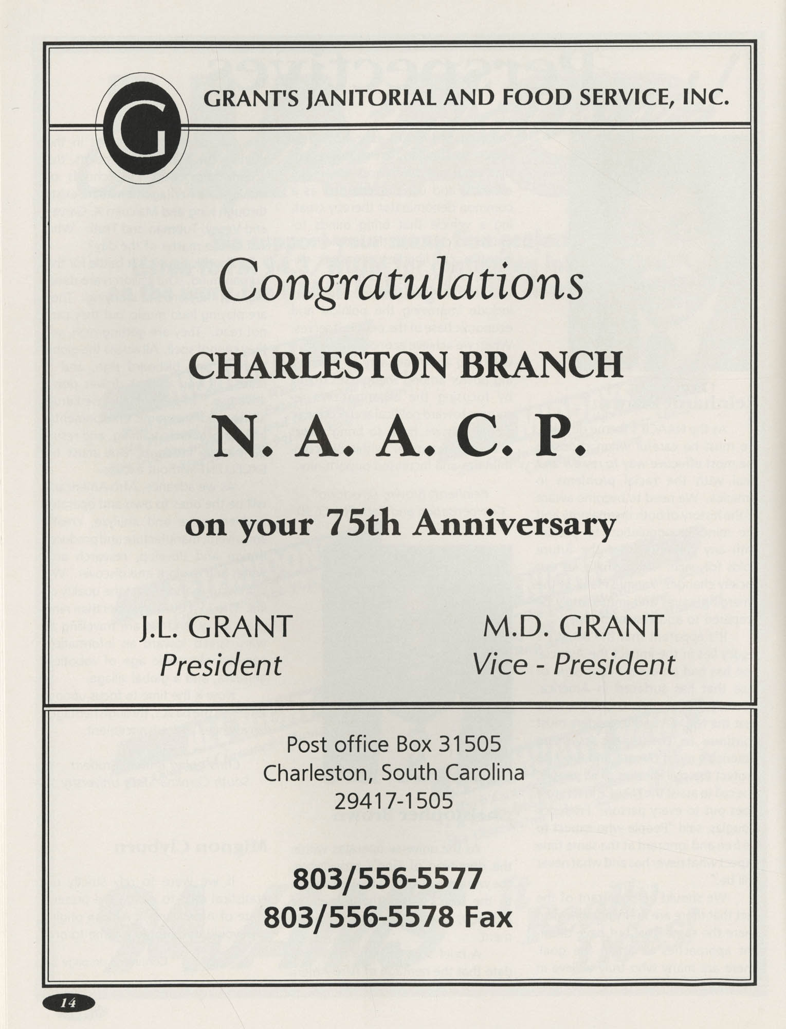 1991 Freedom Fund Magazine, Charleston Branch of the NAACP, Page 14