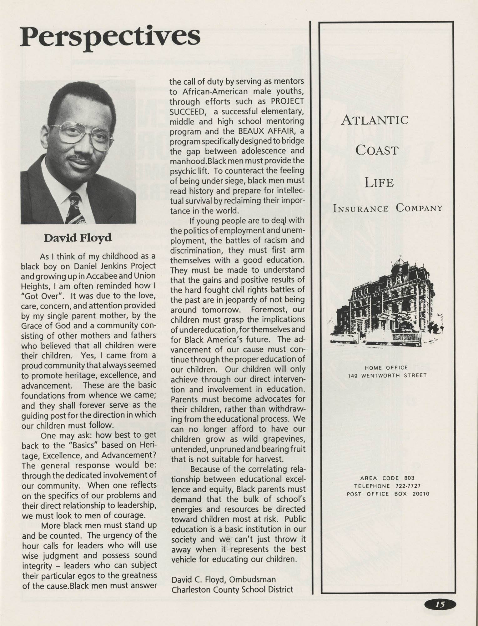 1991 Freedom Fund Magazine, Charleston Branch of the NAACP, Page 15