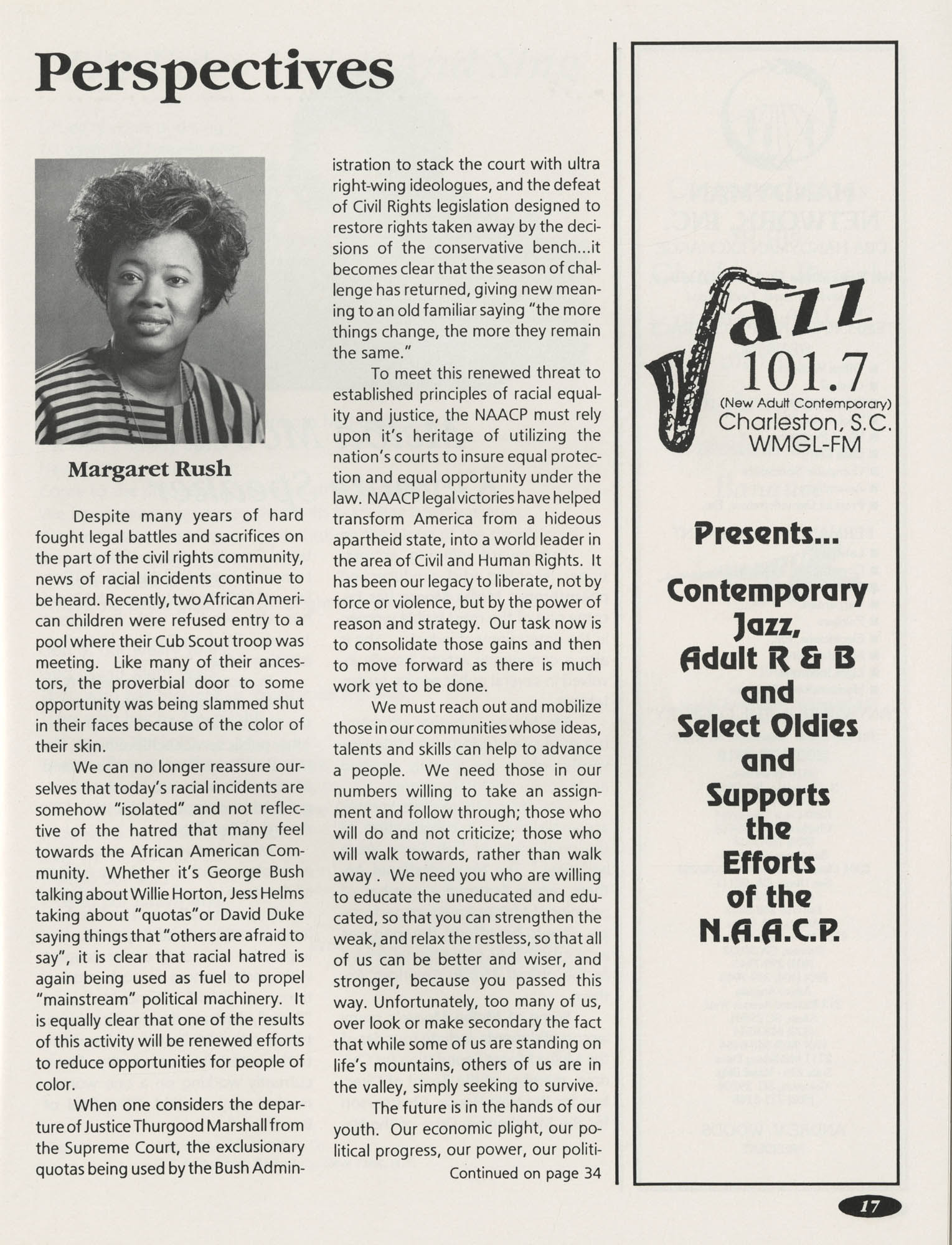 1991 Freedom Fund Magazine, Charleston Branch of the NAACP, Page 17