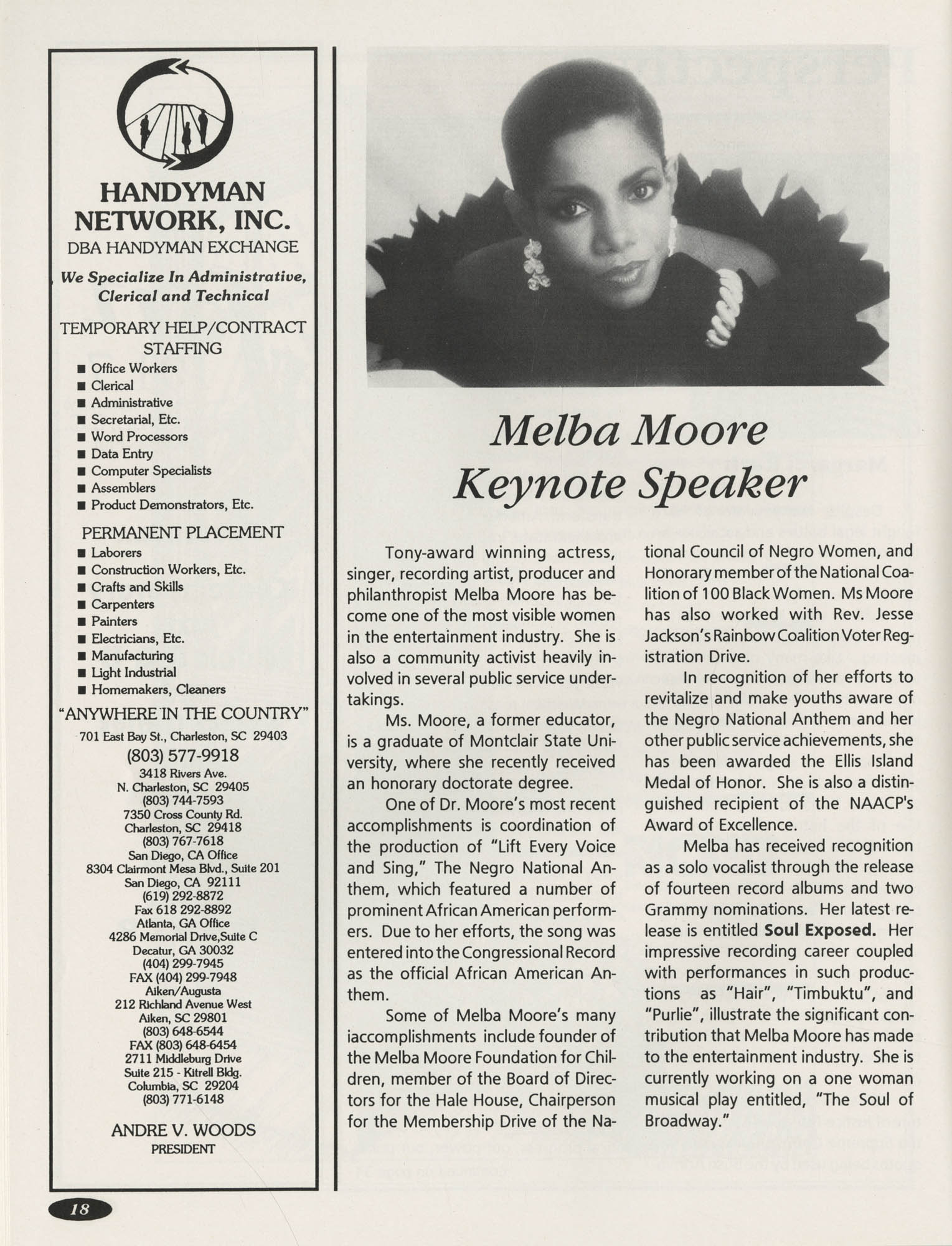 1991 Freedom Fund Magazine, Charleston Branch of the NAACP, Page 18