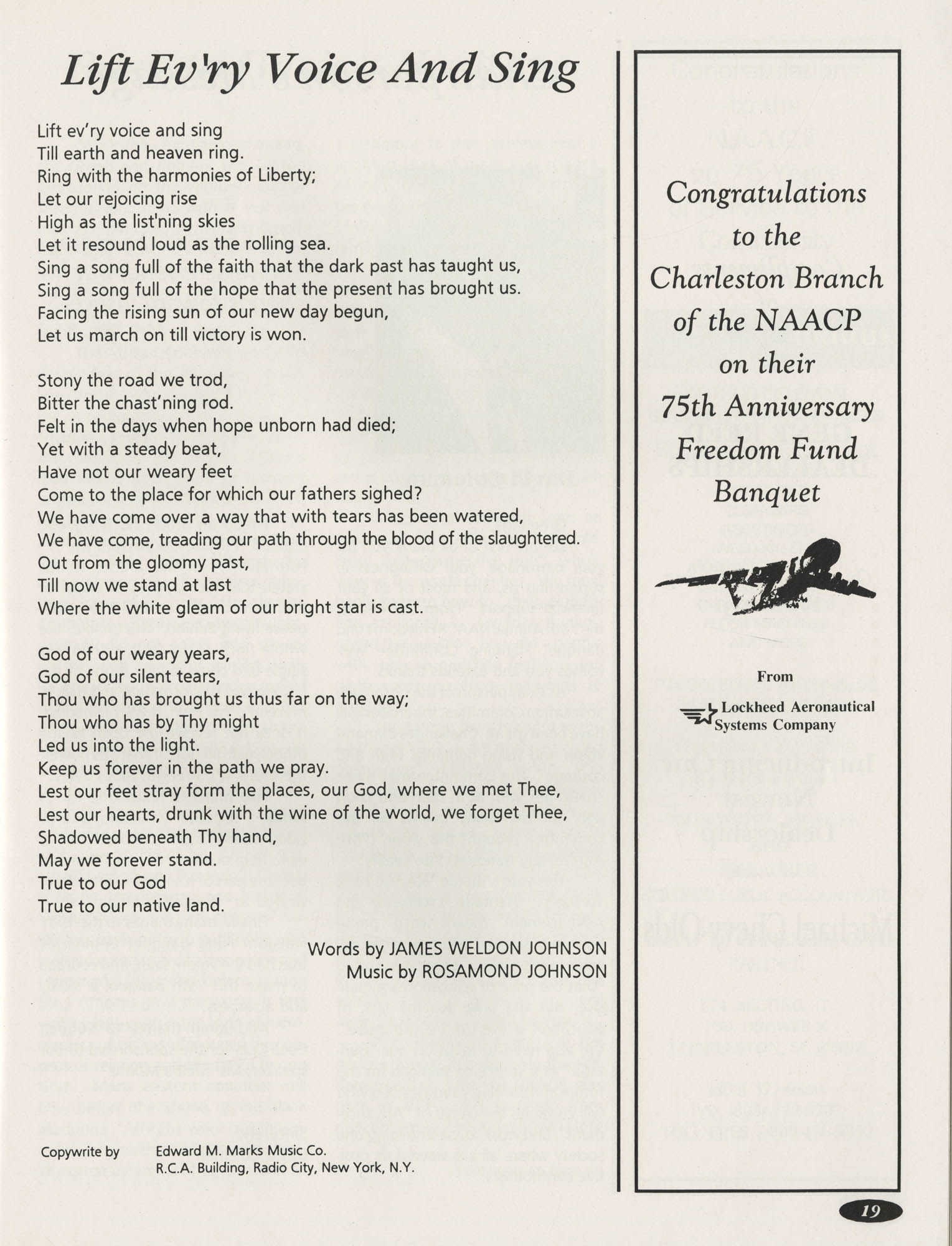 1991 Freedom Fund Magazine, Charleston Branch of the NAACP, Page 19