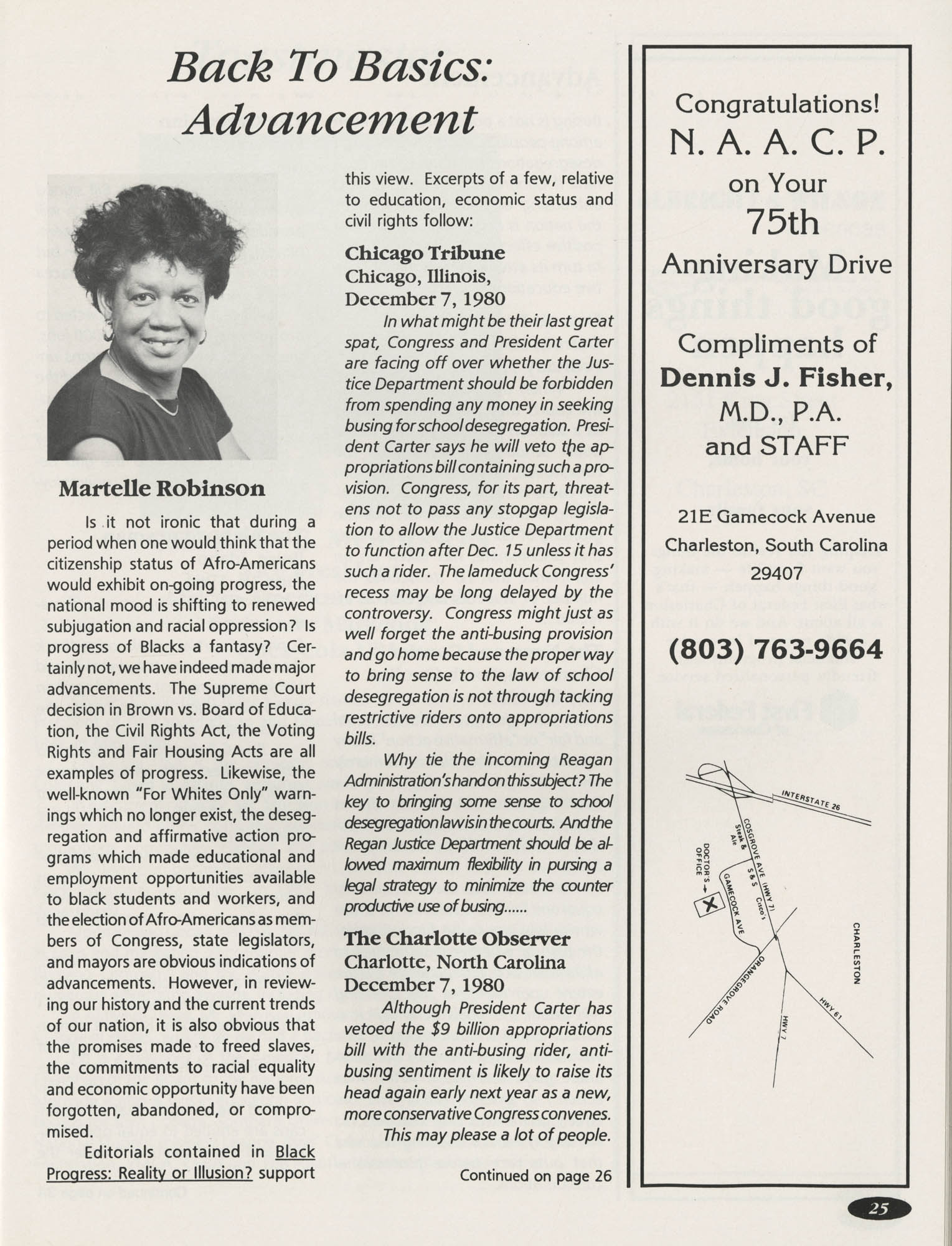 1991 Freedom Fund Magazine, Charleston Branch of the NAACP, Page 25