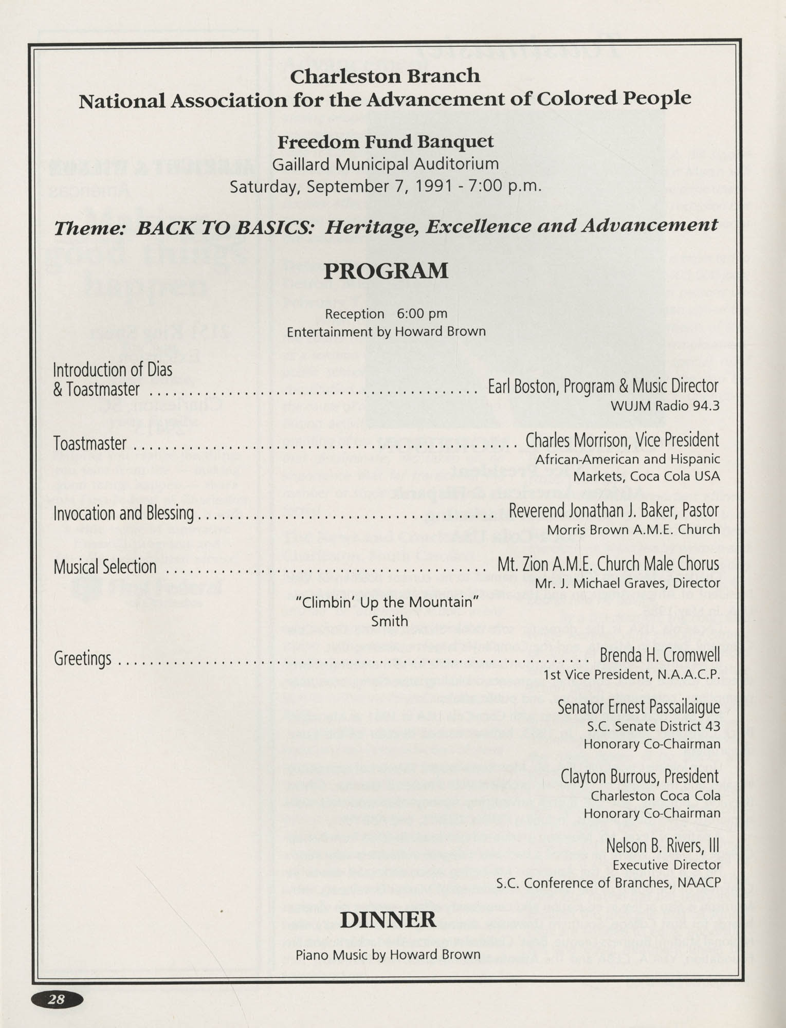 1991 Freedom Fund Magazine, Charleston Branch of the NAACP, Page 28