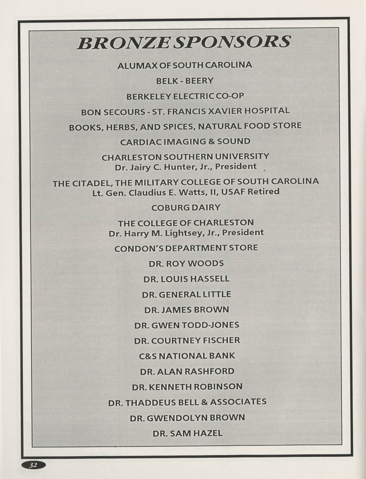 1991 Freedom Fund Magazine, Charleston Branch of the NAACP, Page 32