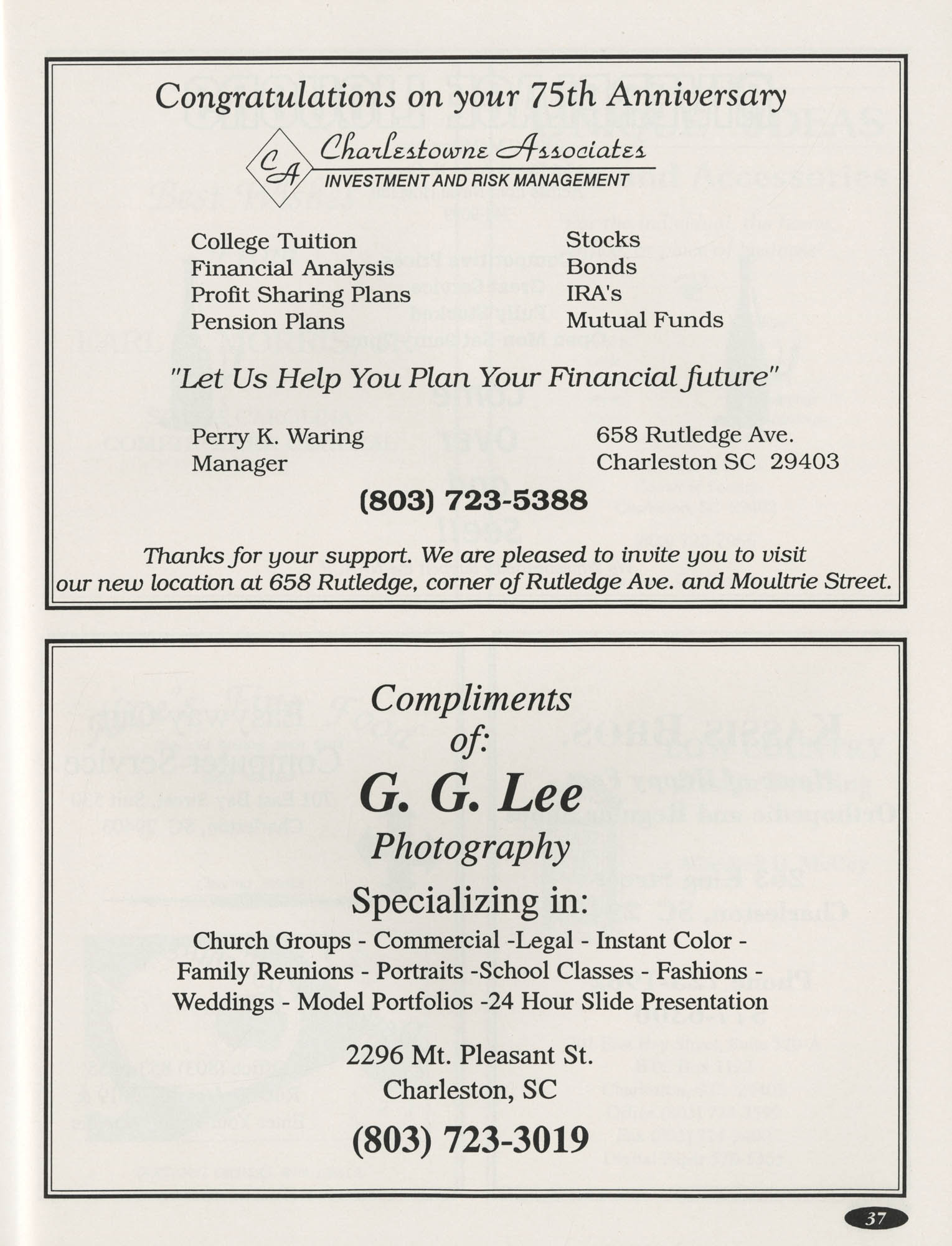 1991 Freedom Fund Magazine, Charleston Branch of the NAACP, Page 37