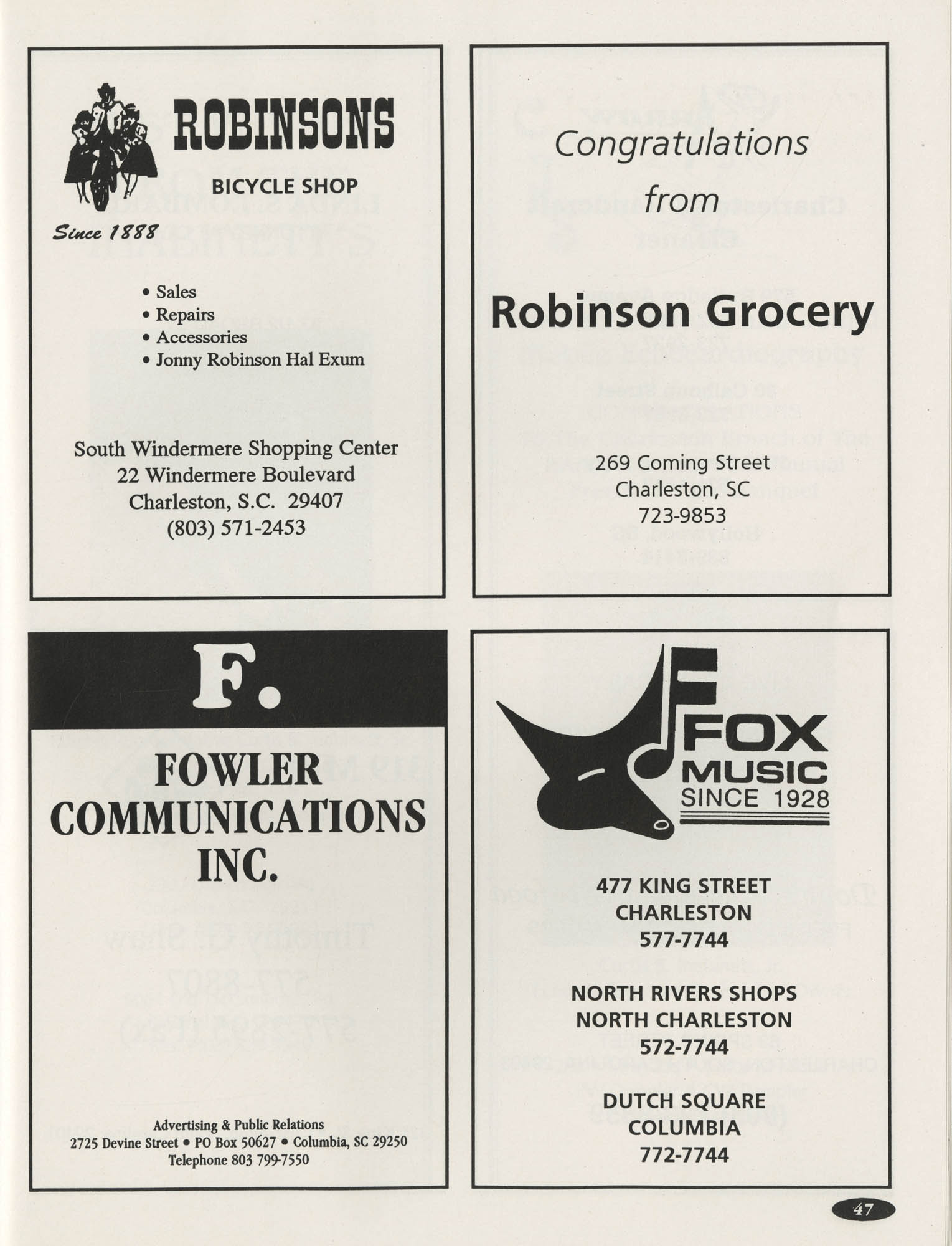 1991 Freedom Fund Magazine, Charleston Branch of the NAACP, Page 47