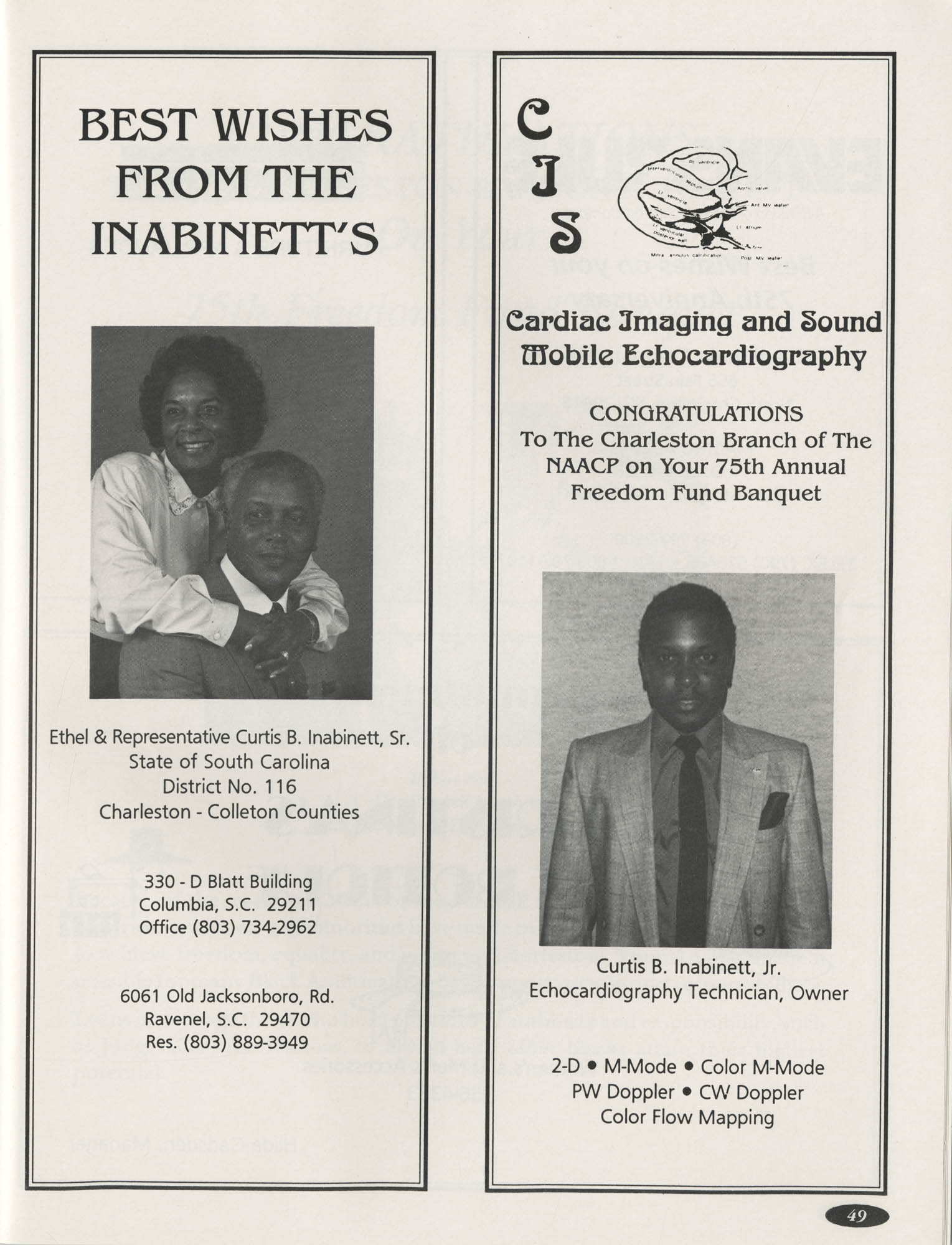 1991 Freedom Fund Magazine, Charleston Branch of the NAACP, Page 49
