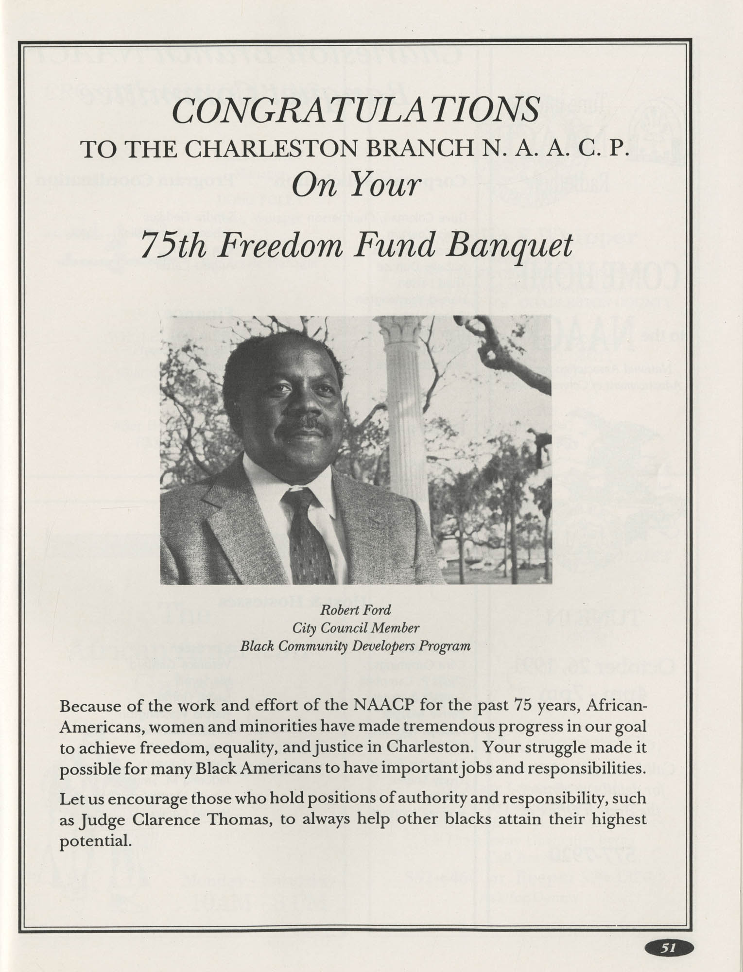 1991 Freedom Fund Magazine, Charleston Branch of the NAACP, Page 51