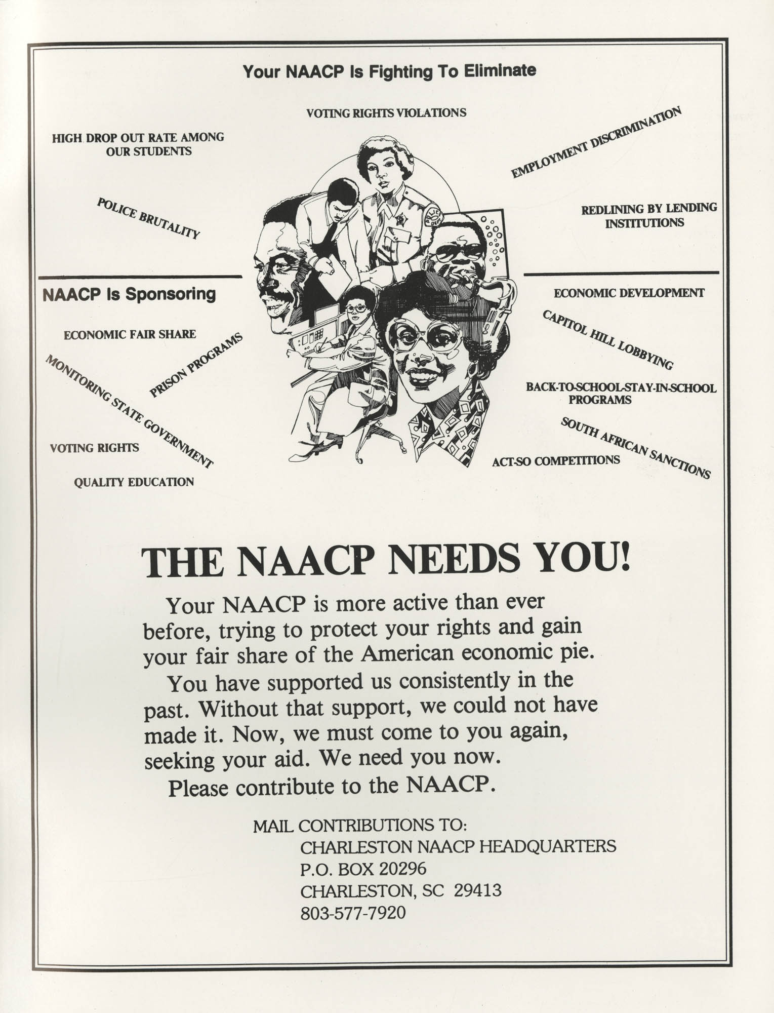 1991 Freedom Fund Magazine, Charleston Branch of the NAACP, Page 57