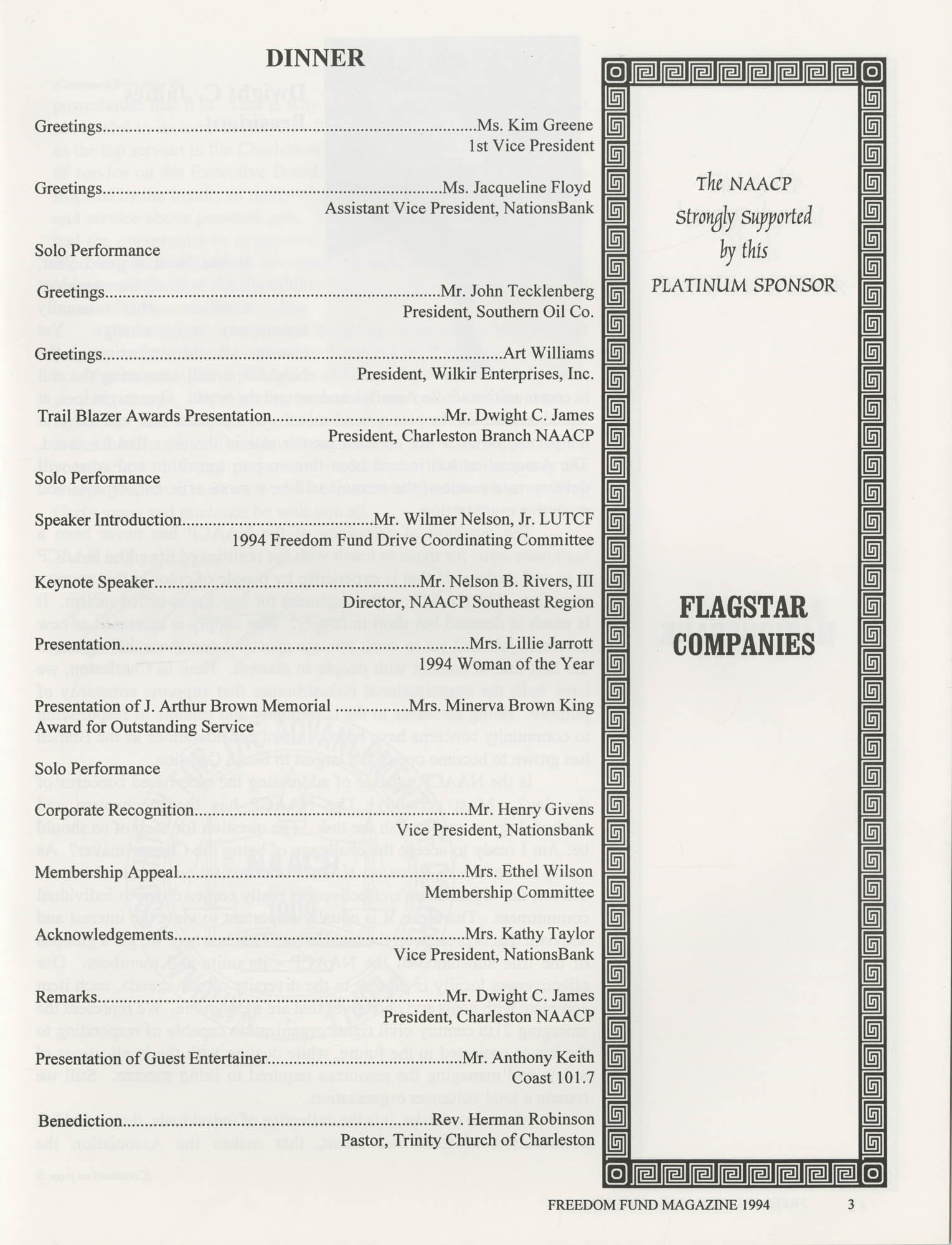 Freedom Fund Magazine, 1994, Page 3