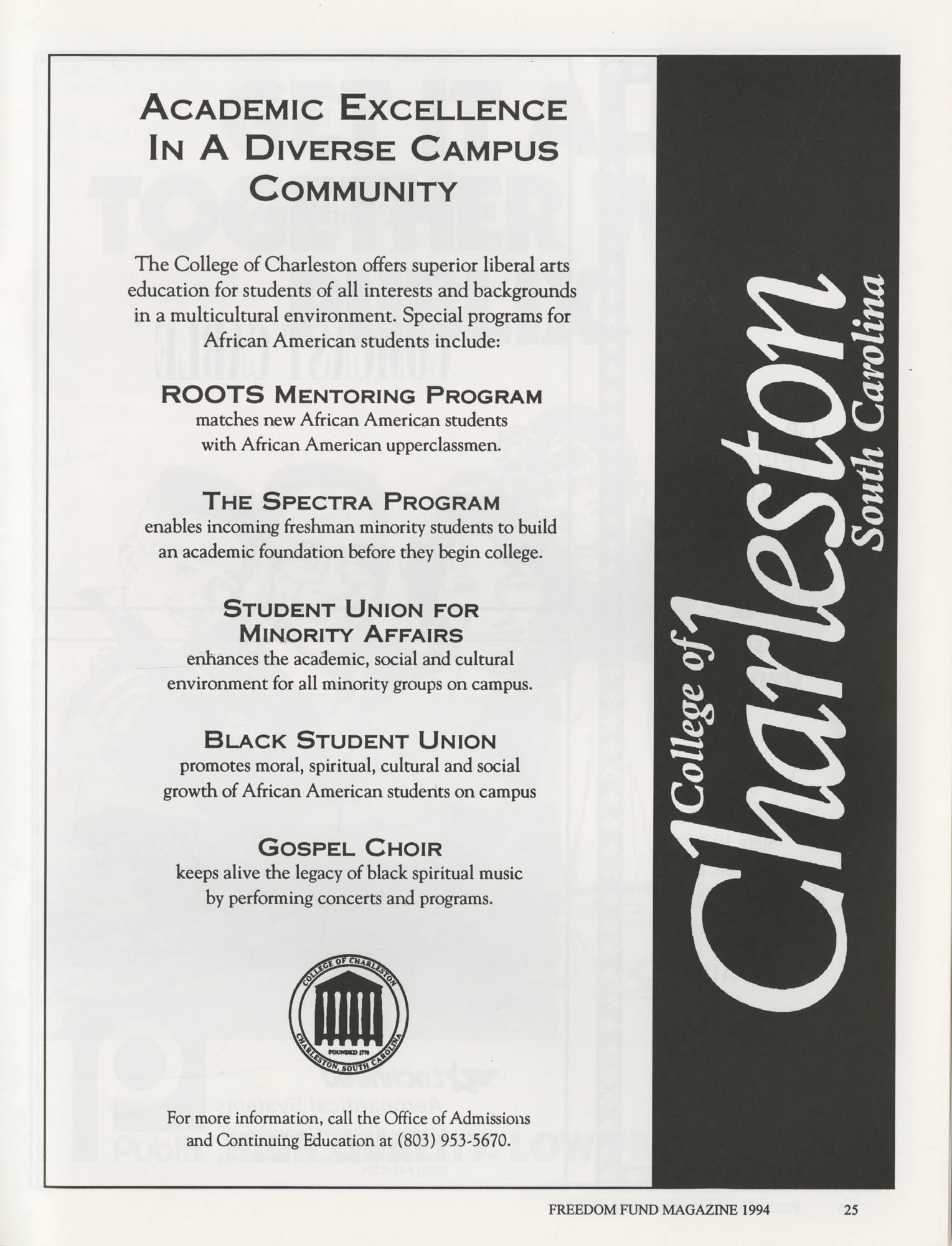 Freedom Fund Magazine, 1994, Page 25