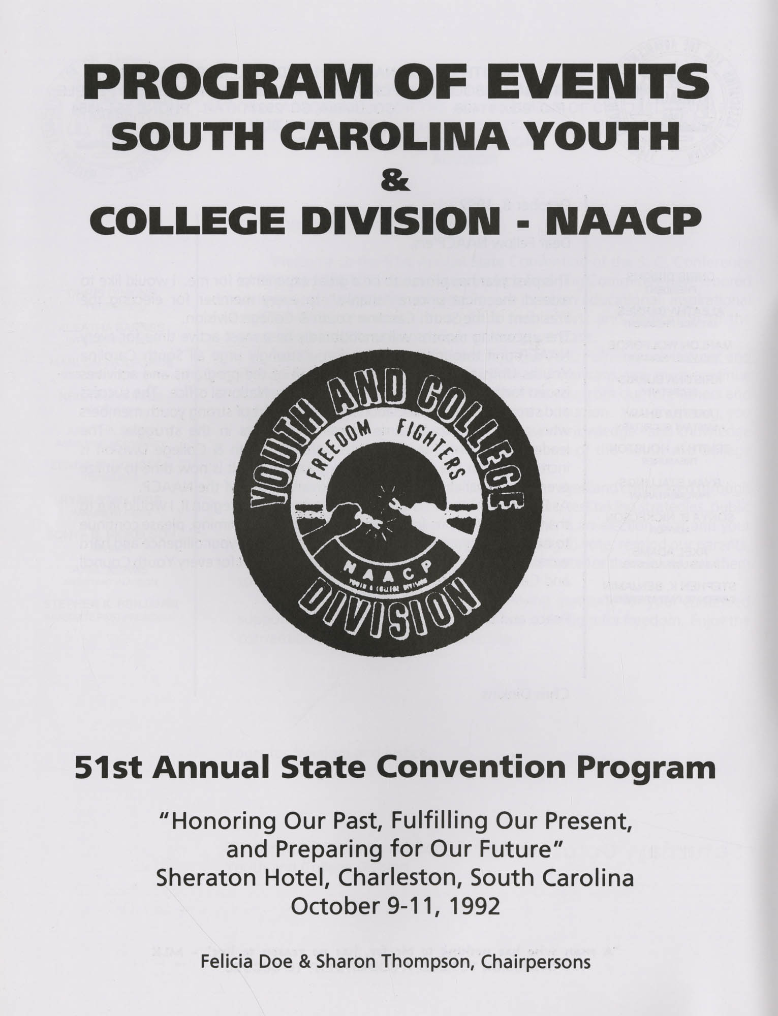 Charleston Branch of the NAACP 51st Annual State Convention Program, Page 12