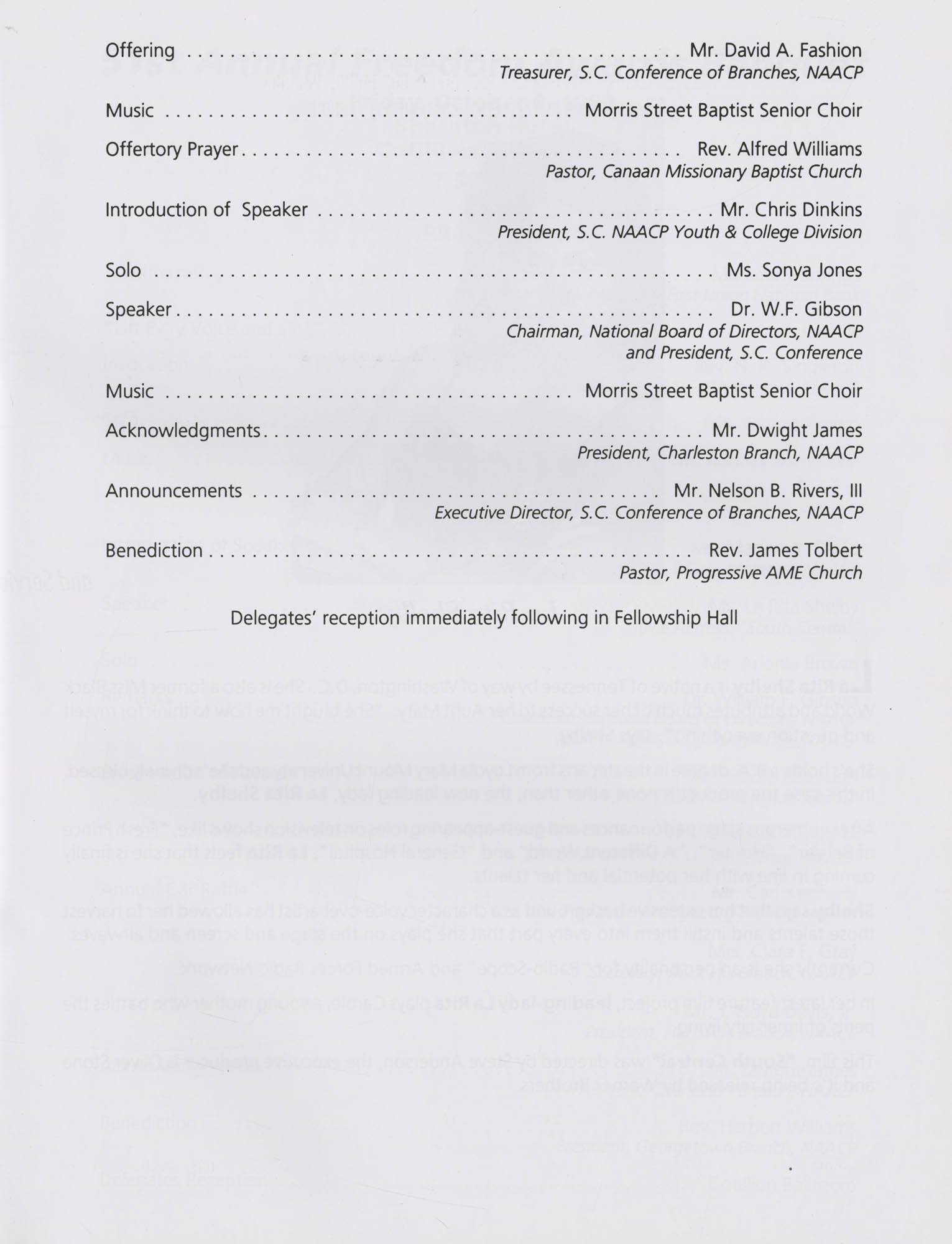 Charleston Branch of the NAACP 51st Annual State Convention Program, Page 17