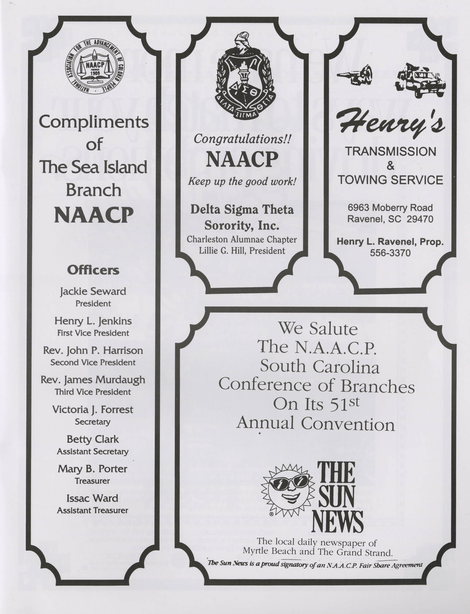 Charleston Branch of the NAACP 51st Annual State Convention Program, Page 21