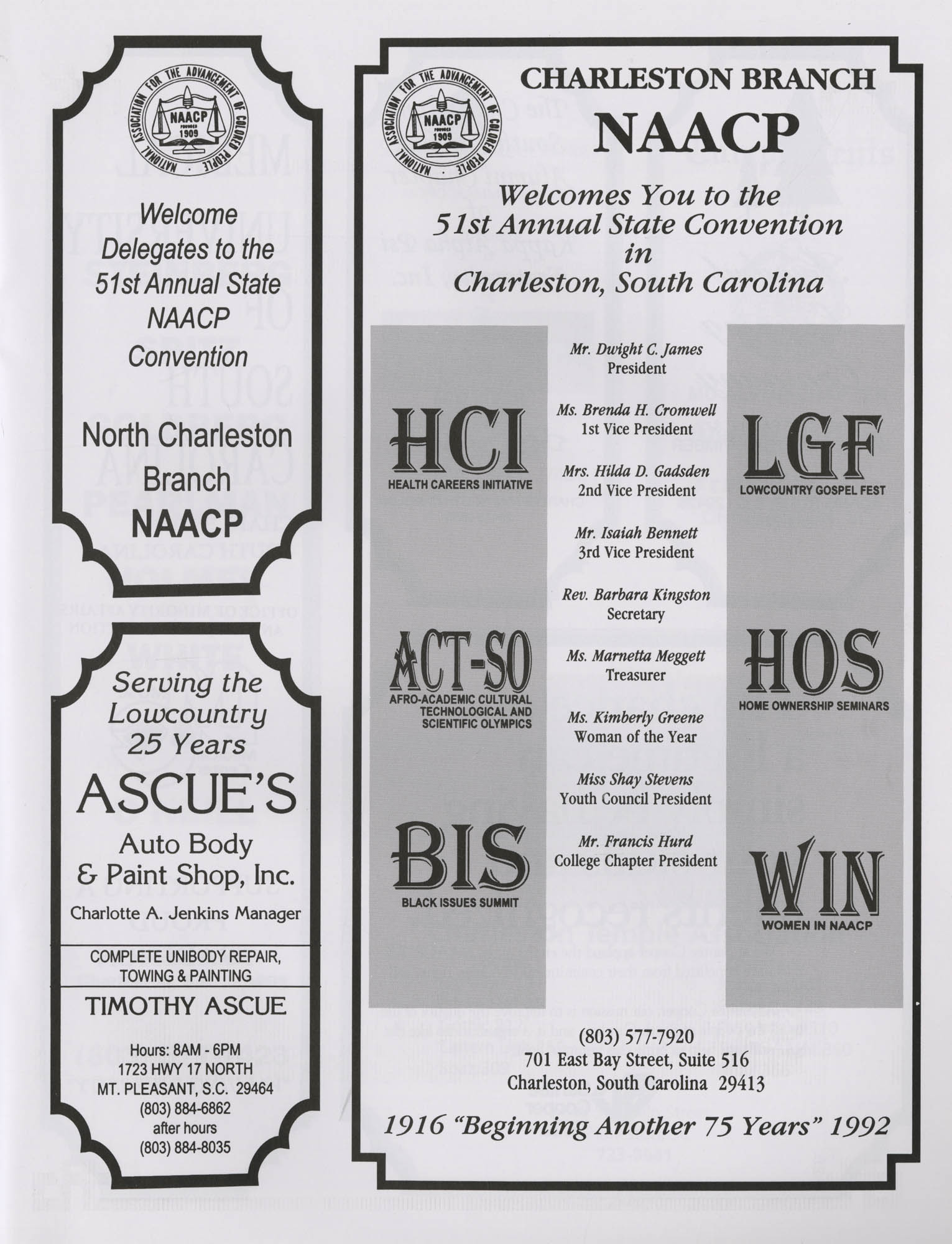 Charleston Branch of the NAACP 51st Annual State Convention Program, Page 25