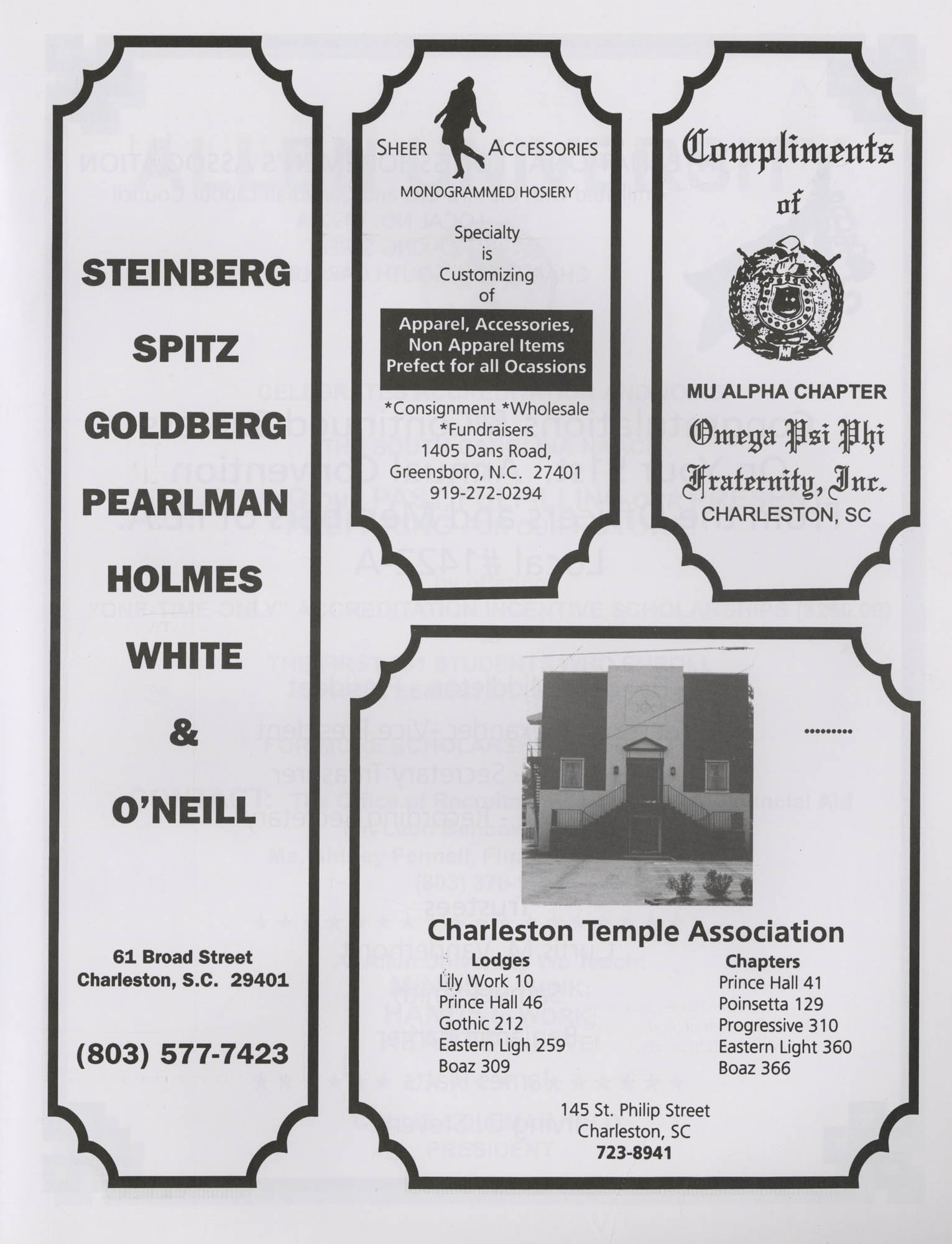 Charleston Branch of the NAACP 51st Annual State Convention Program, Page 27
