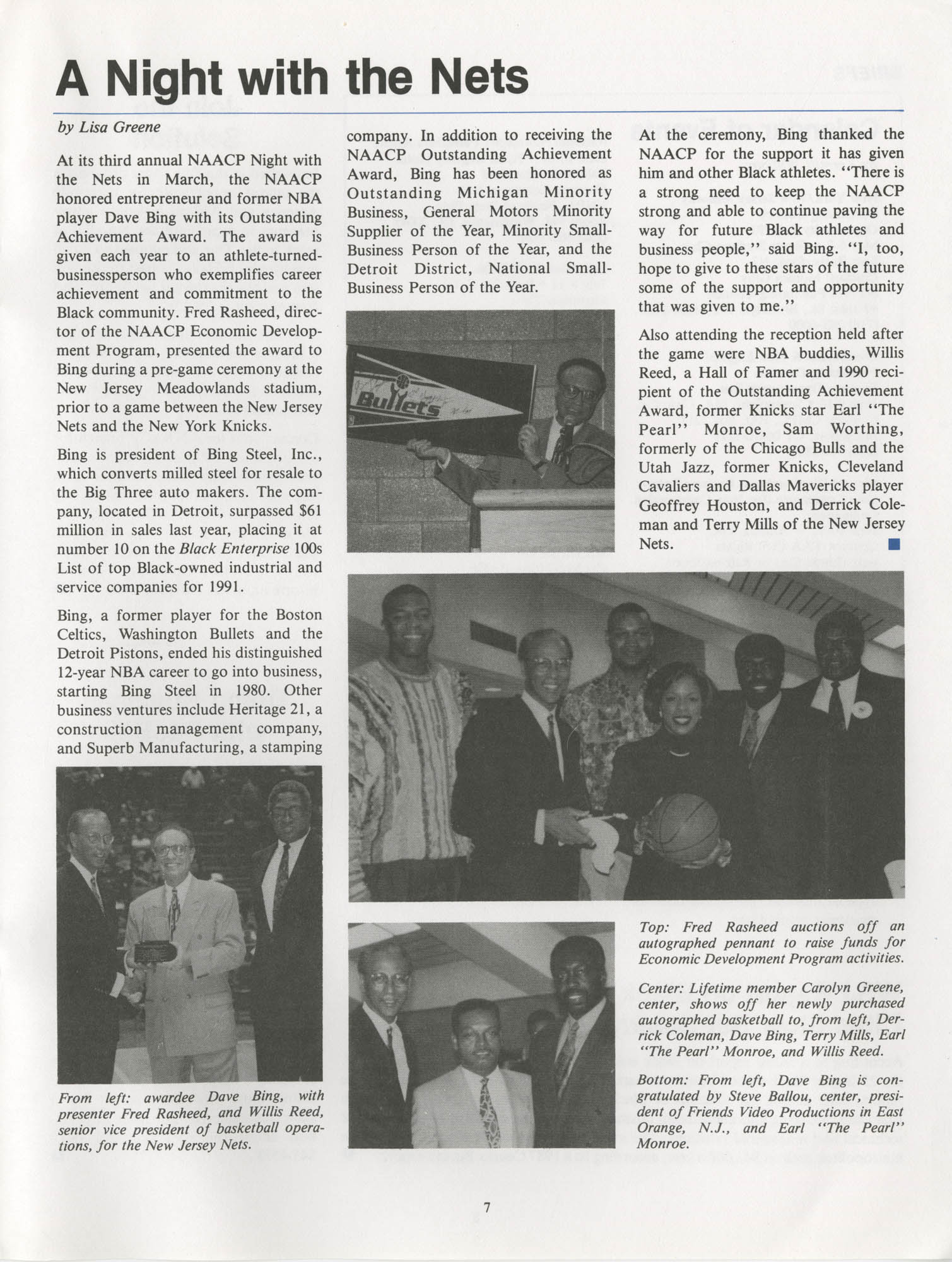 NAACP Commerce and Trade Council Economic Report, Vol. 1, No. 2, Spring 1992, Page 7