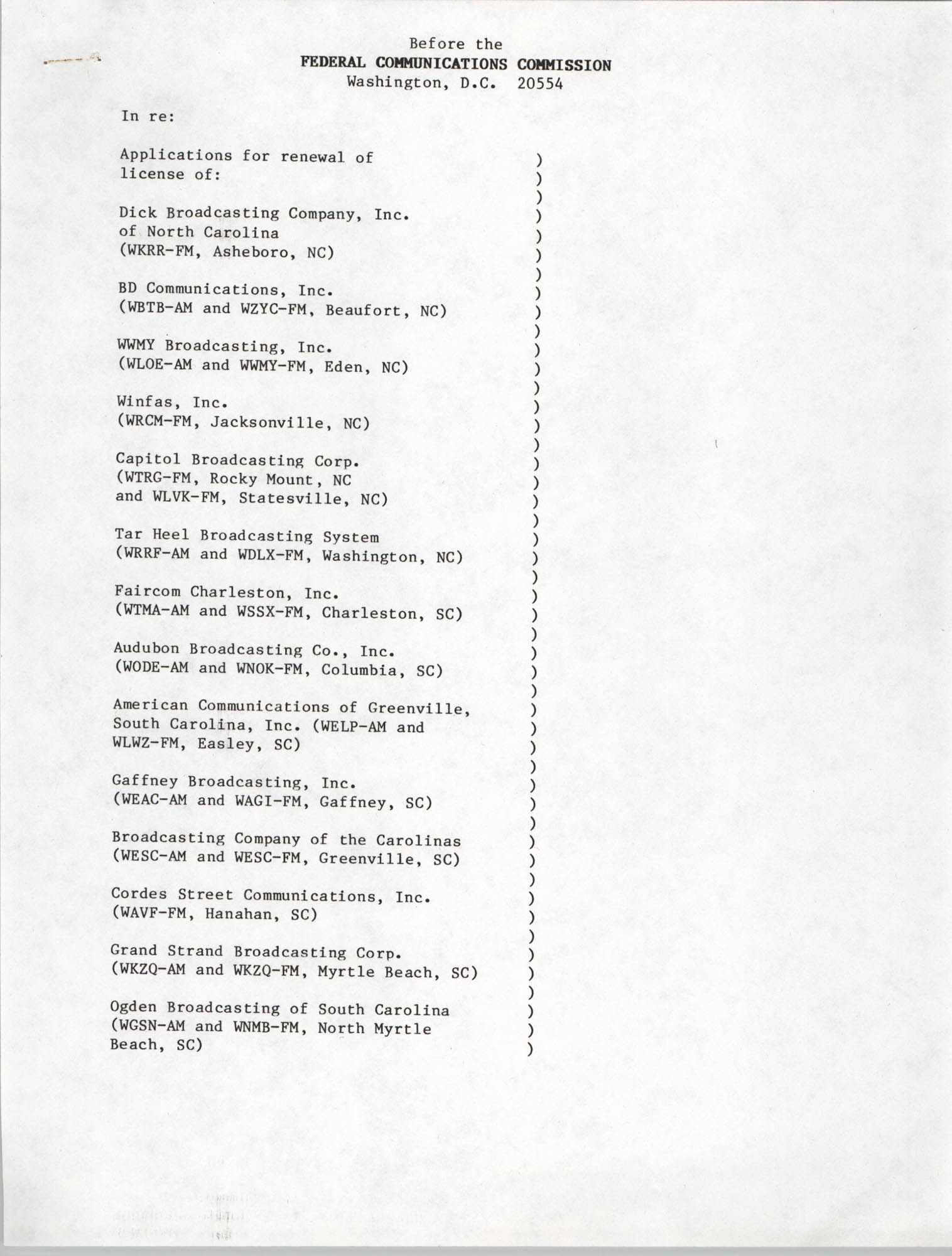 Letter from David Honig to Donna Searcy, December 12, 1988
