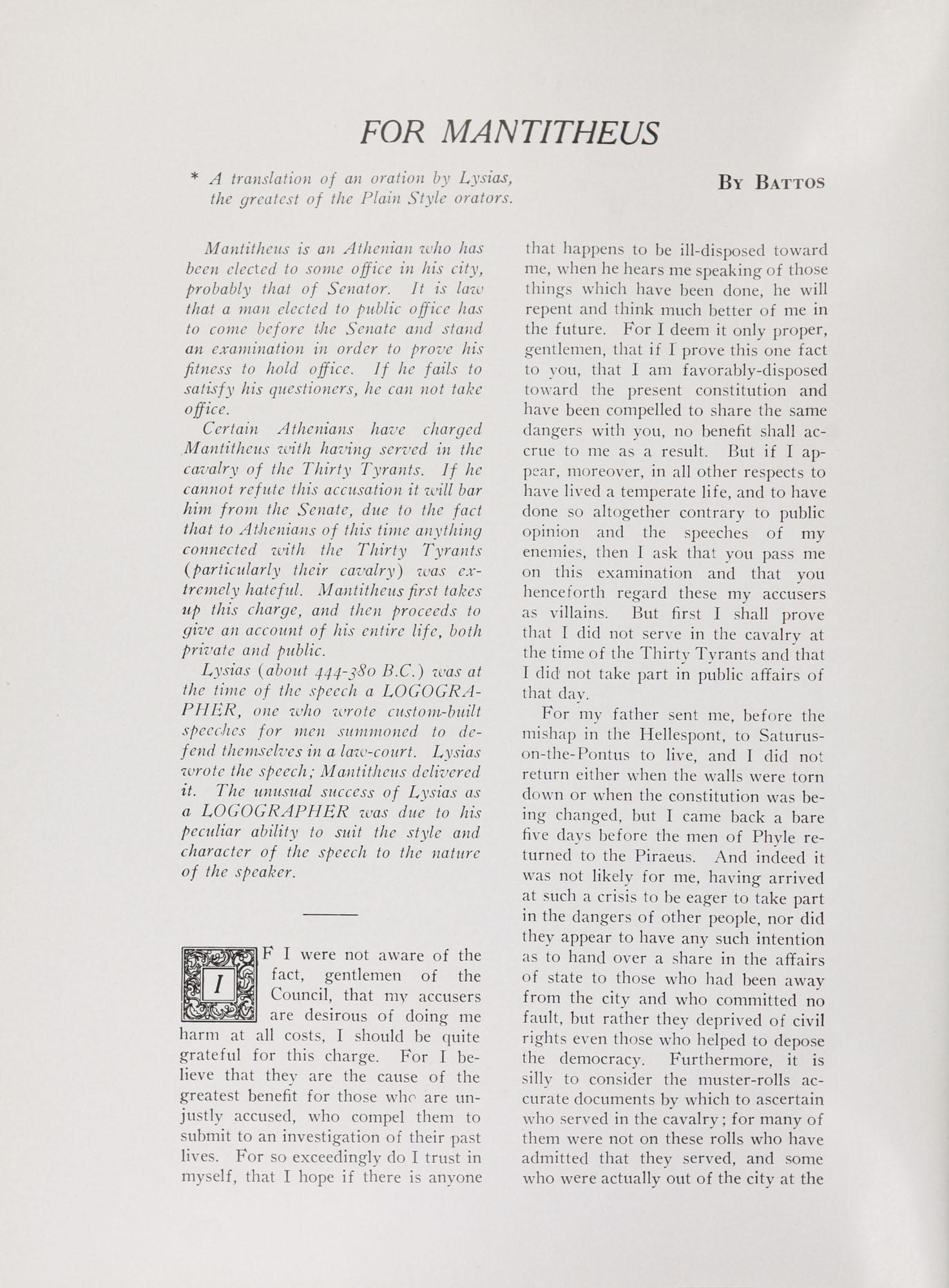 College of Charleston Magazine, 1938-1939, Vol. XXXXII No. 1, page 10