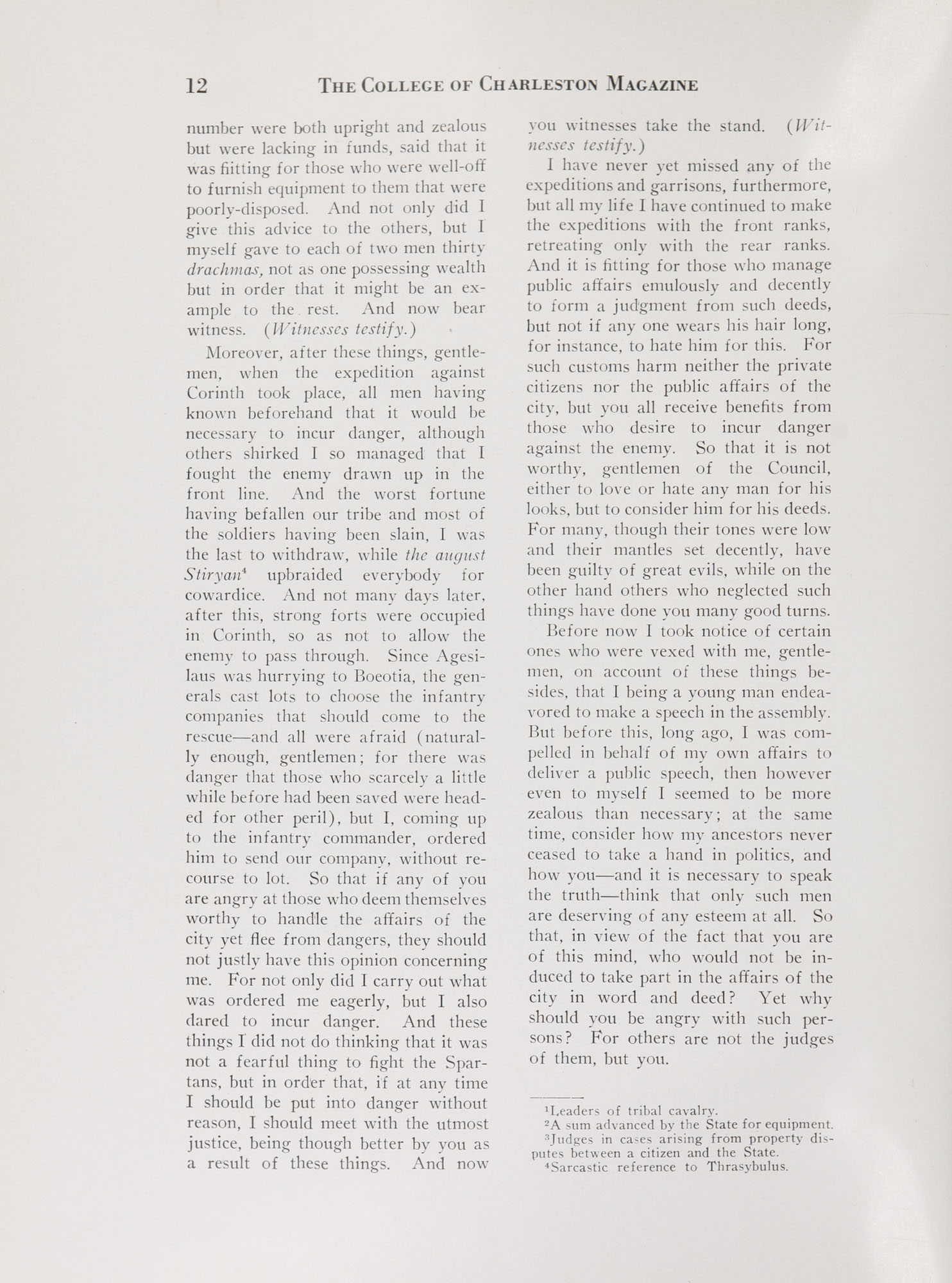 College of Charleston Magazine, 1938-1939, Vol. XXXXII No. 1, page 12