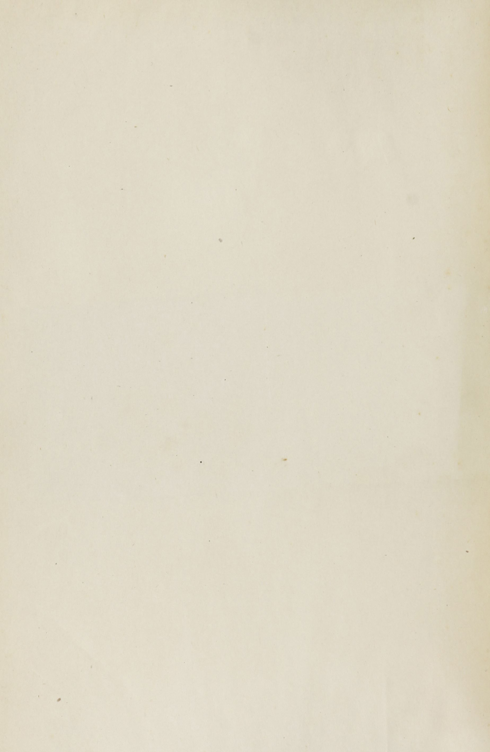Charleston Yearbook, 1916, blank page