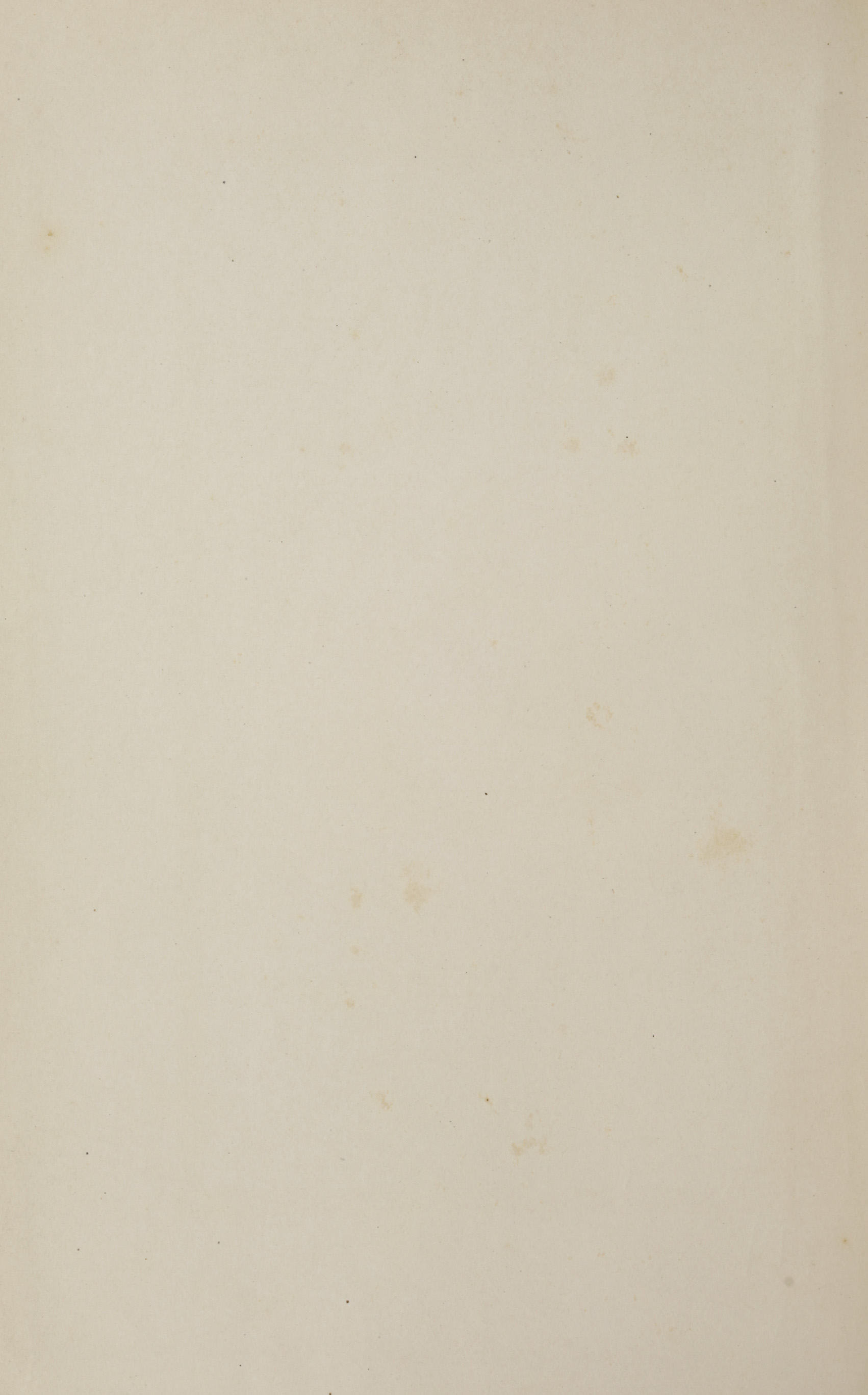Charleston Yearbook, 1917, blank page
