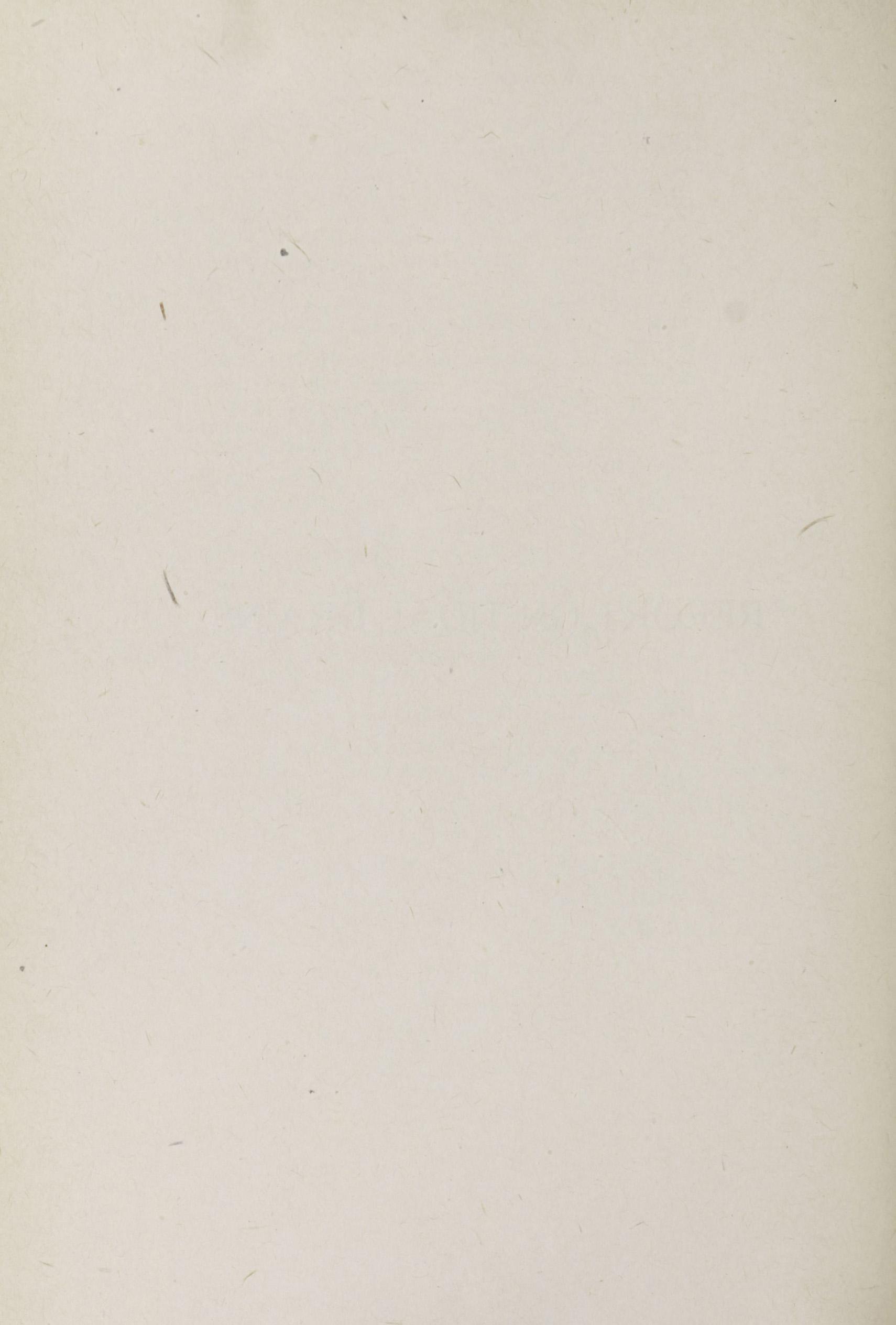 Charleston Yearbook, 1918, page 132