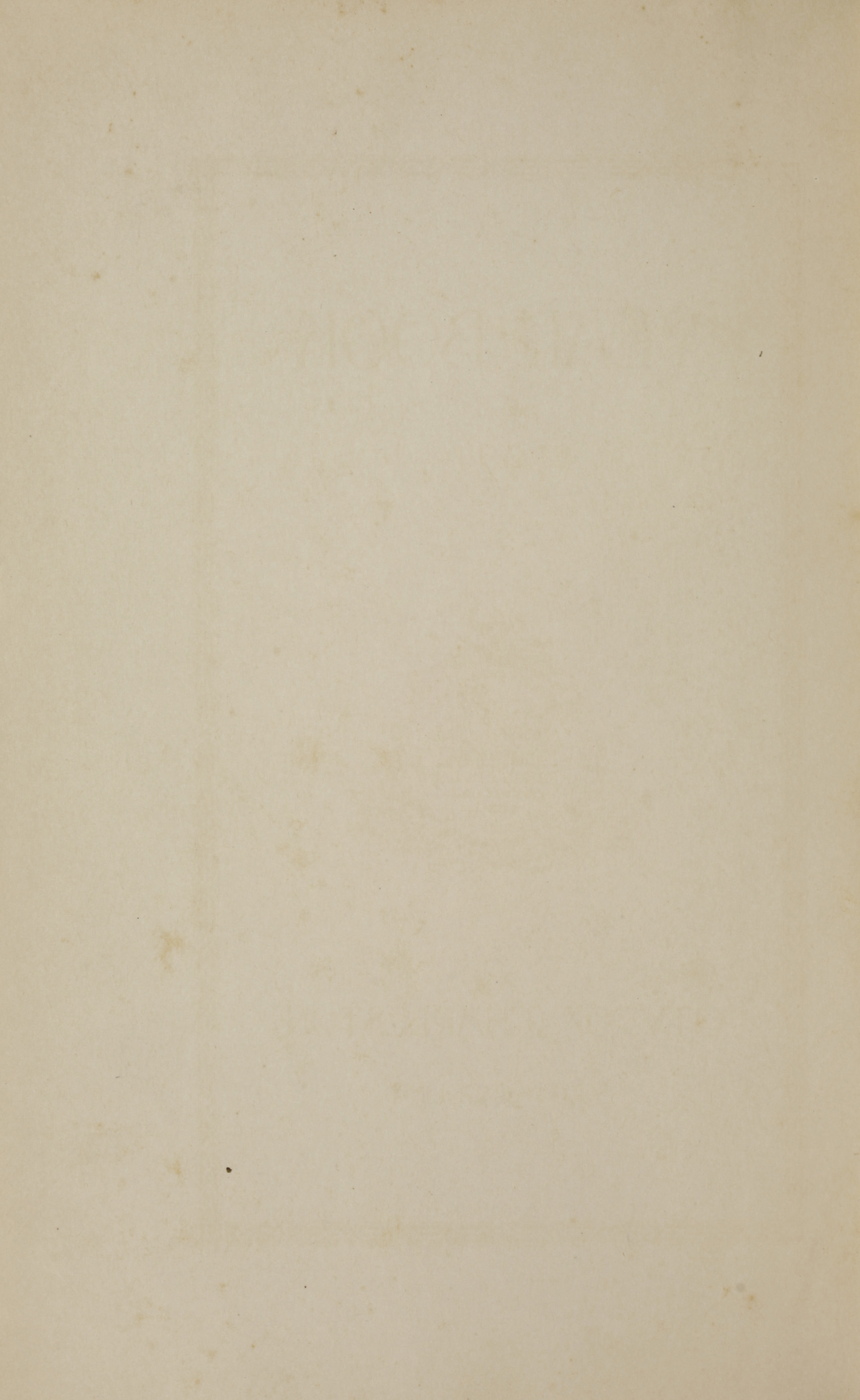Charleston Yearbook, 1921, blank page