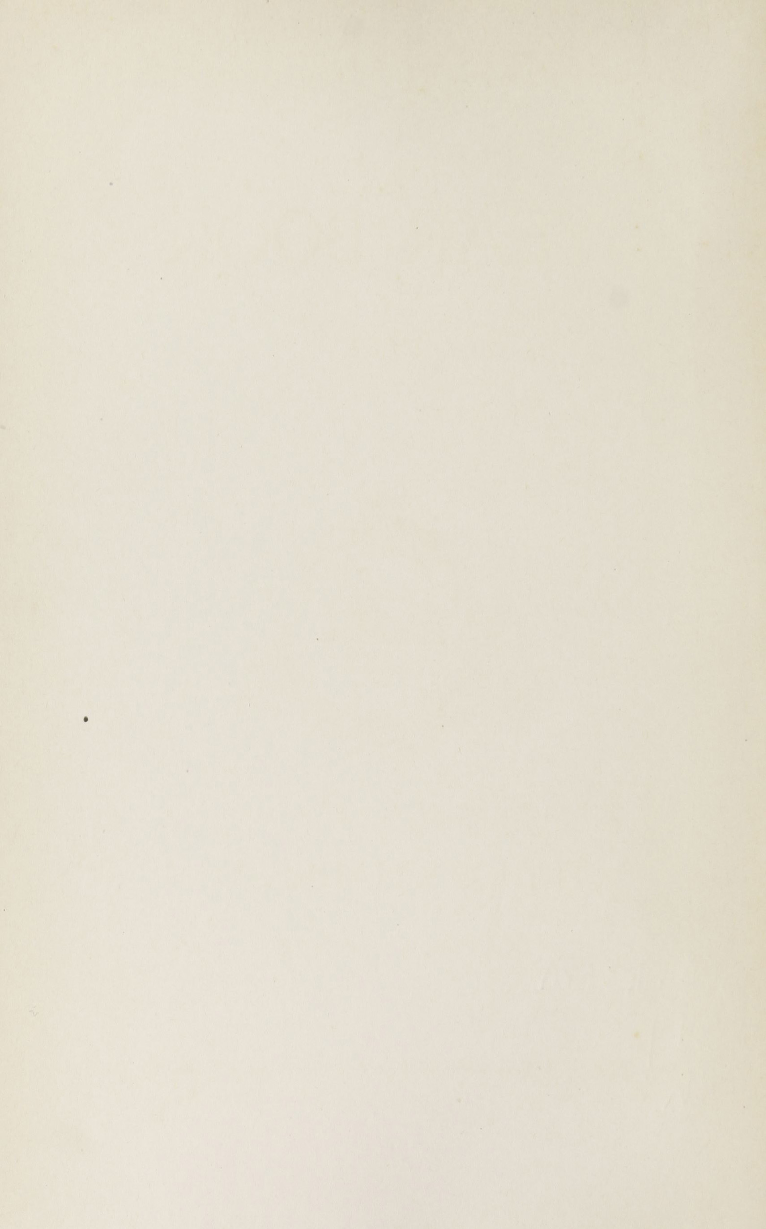 Charleston Yearbook, 1924, blank page