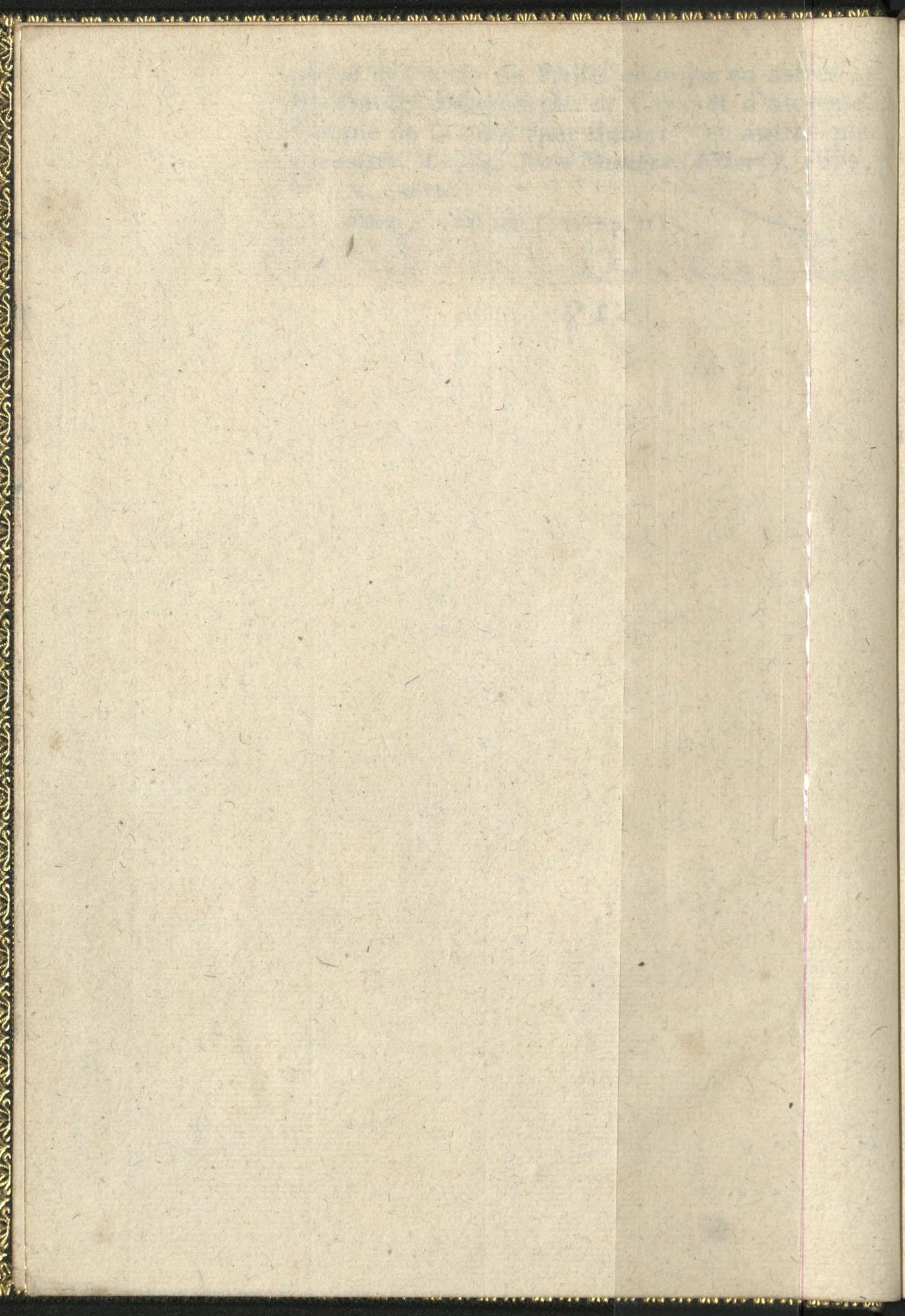 Romant de la Rose, Blank Page, 1
