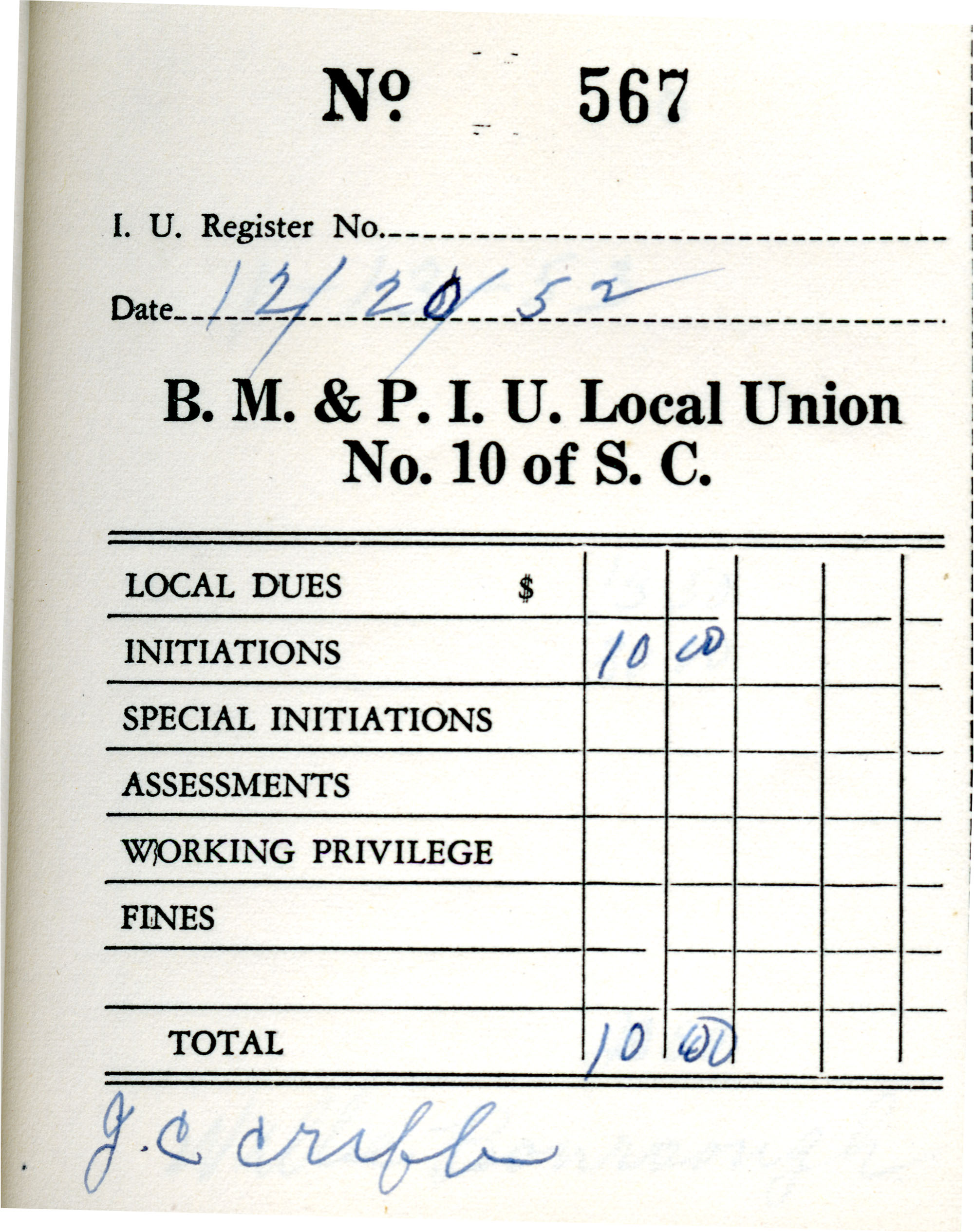 Receipt Book 1, Page 17