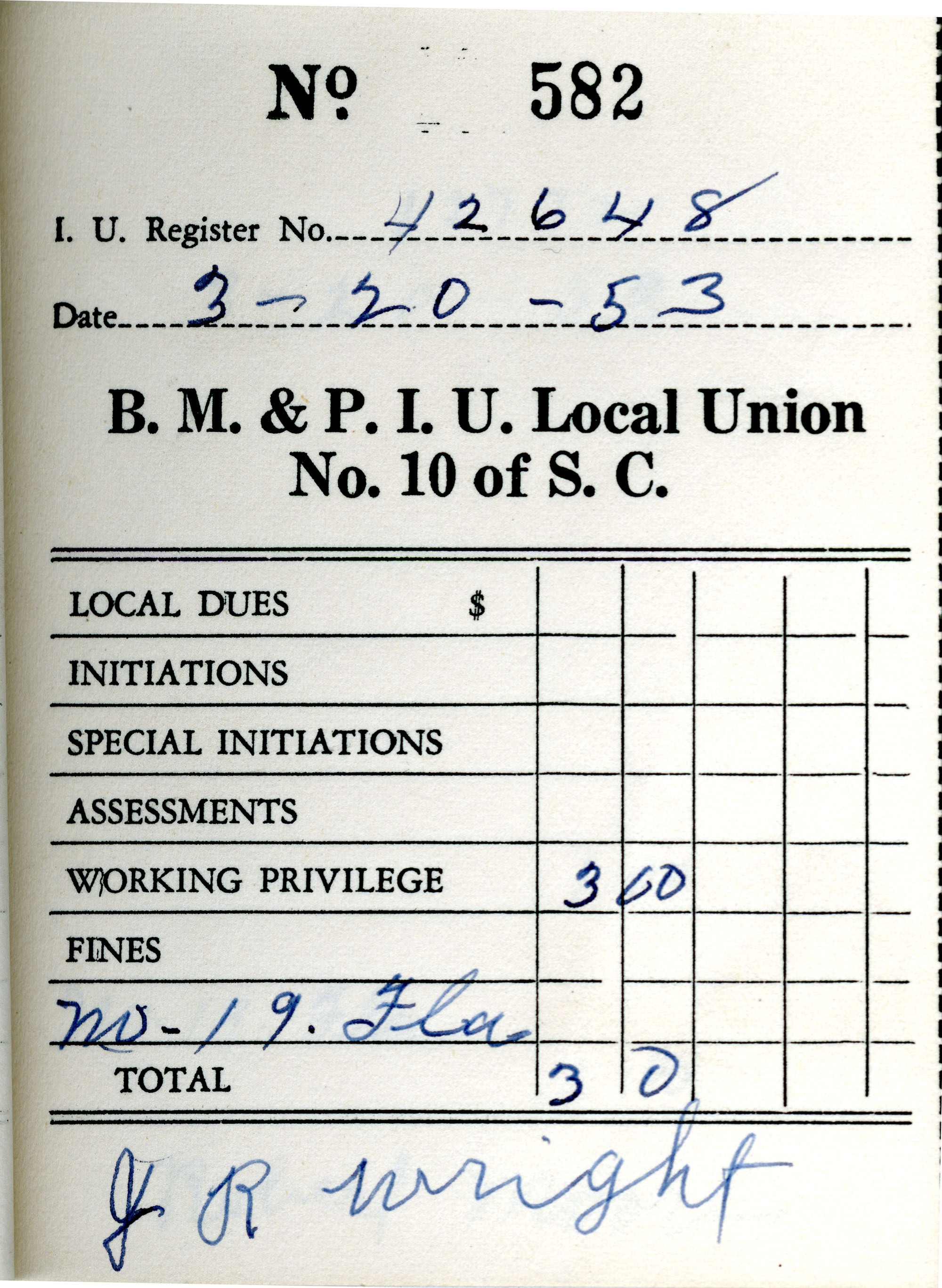 Receipt Book 1, Page 32