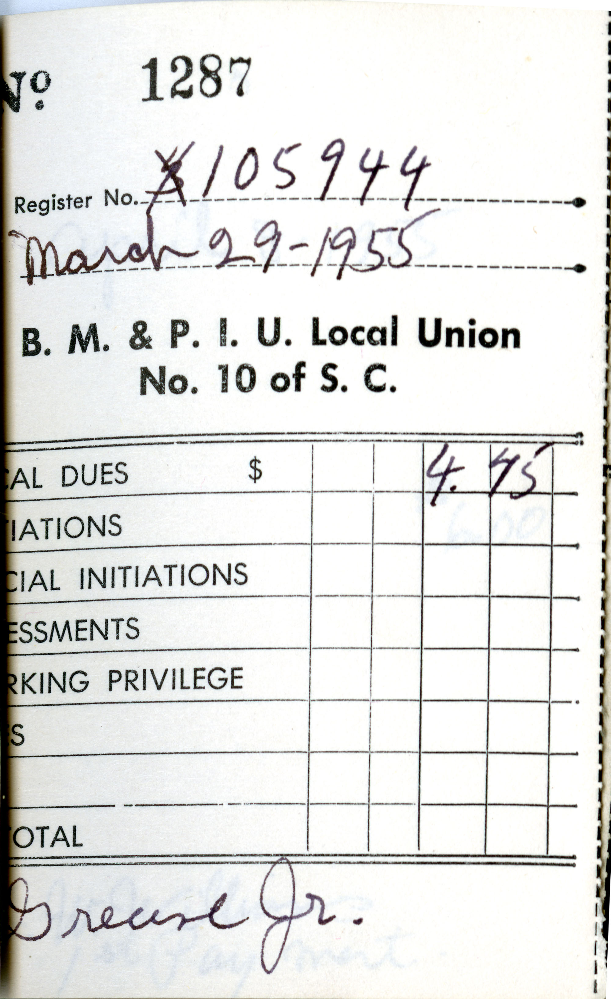 Receipt Book 4, Page 21