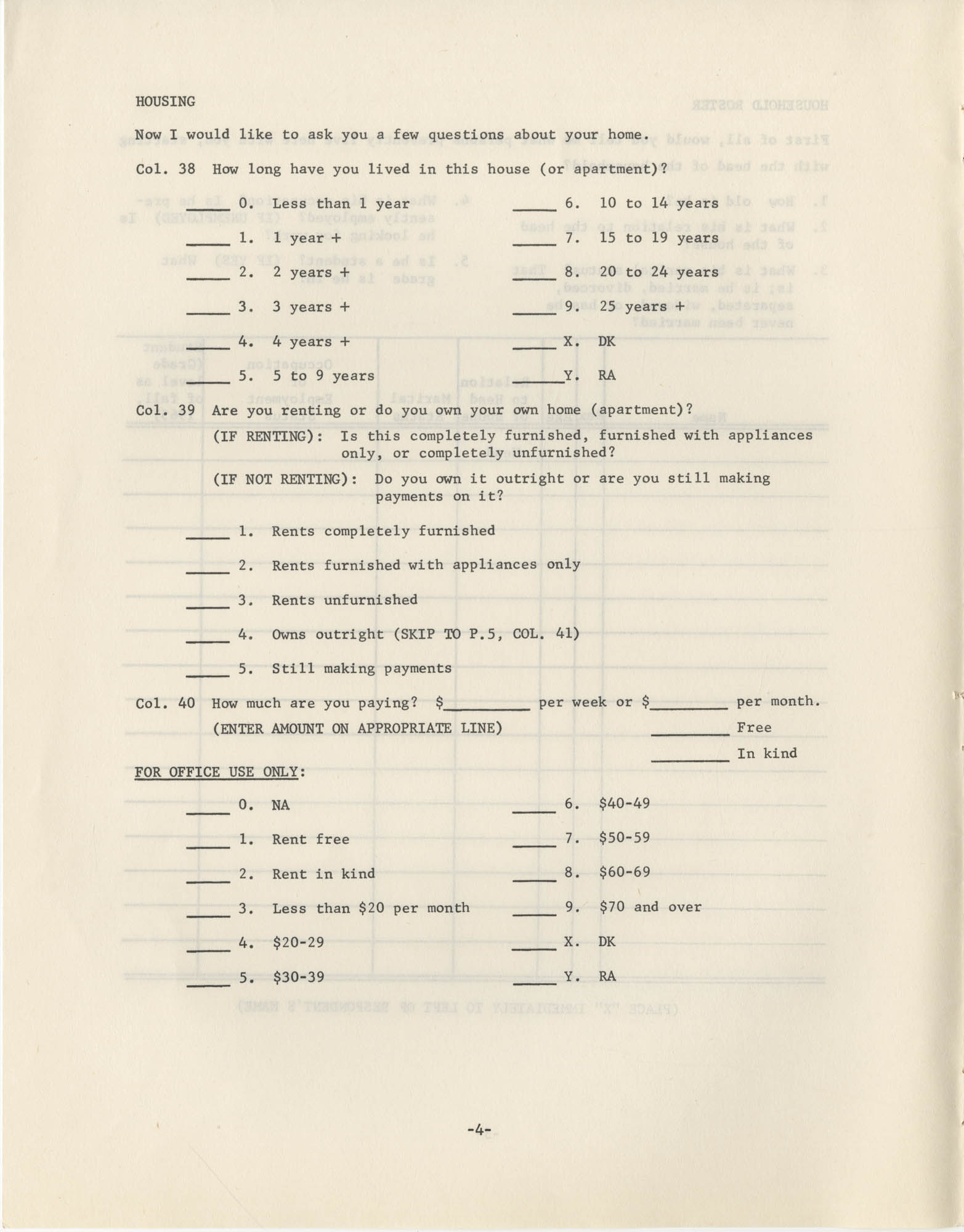 Household Questionnaire, Page 4