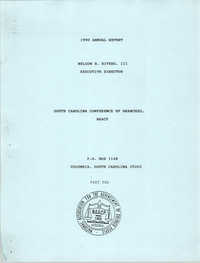 South Carolina Conference of Branches of the NAACP, 1990 Annual Report, Part Two