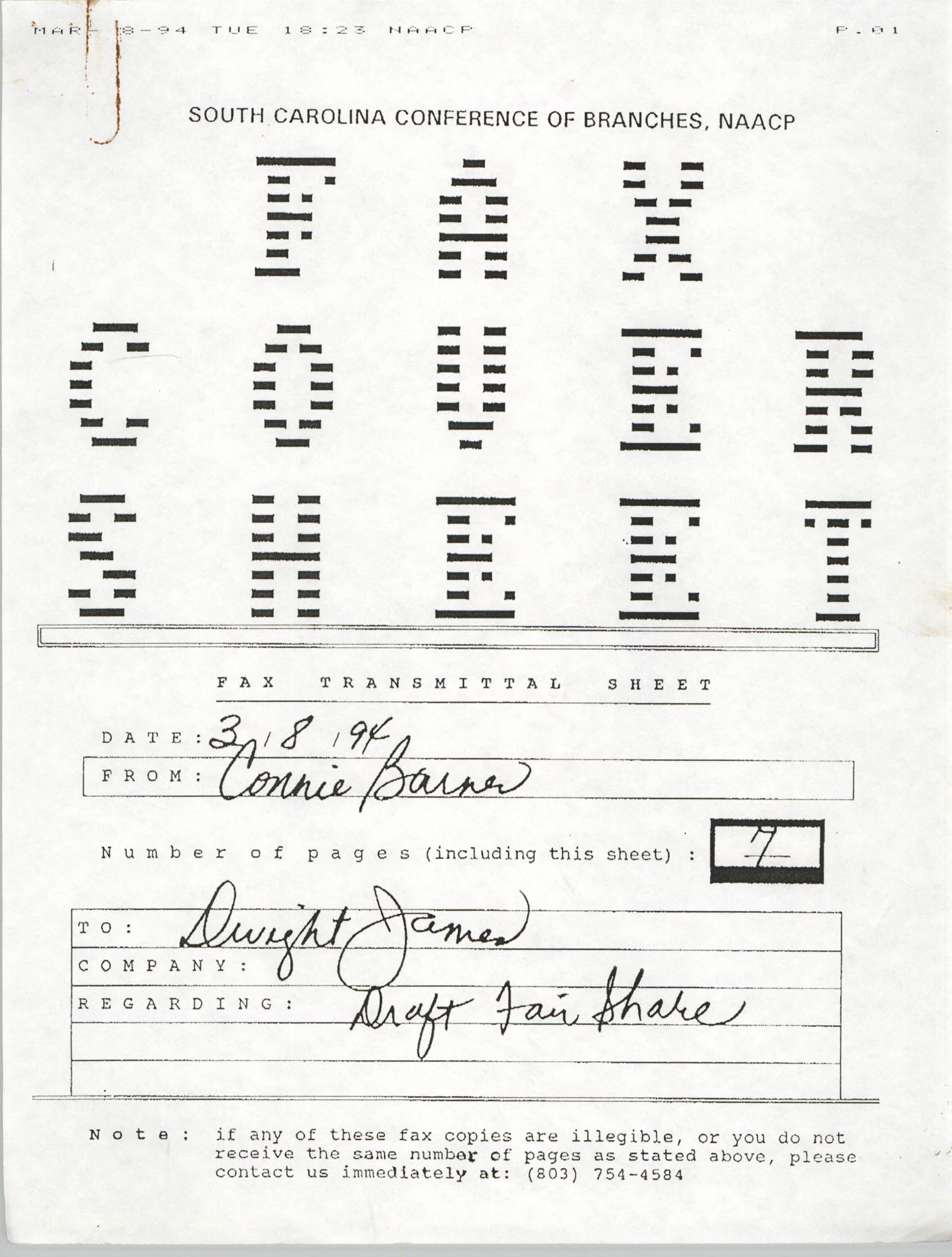 Fax from Connie Barner to Dwight James, March 8, 1994