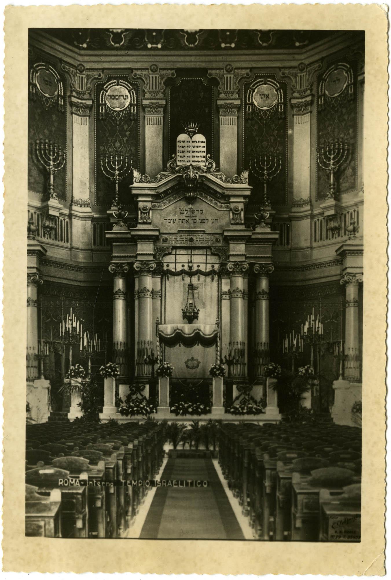 Roma - Interno Tempio Israelitico