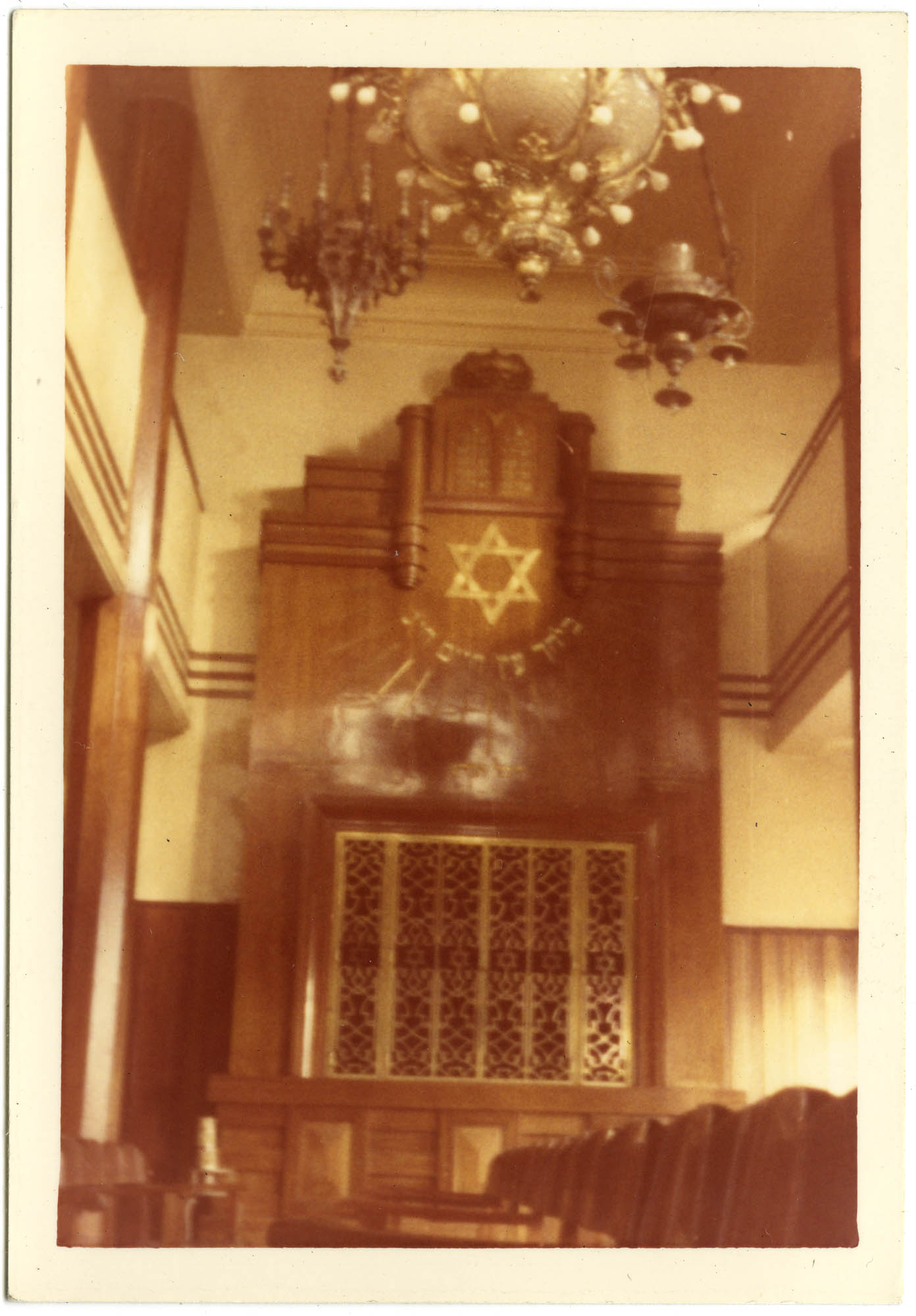 [Ark of Synagogue in Tangier, Morocco]