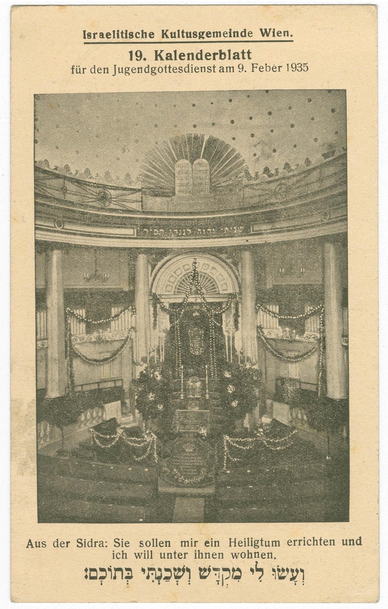 19. Kalenderblatt für den Jugendgottesdienst am 9. Feber 1935