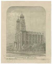 Synagogue Emanu-El