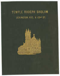 Temple Rodeph Sholom, Lexington Ave & 63rd St.