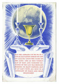 [May the Sabbath cup be to us a cup of salvation…]