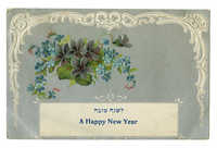 A Happy New Year / לשנה טובה