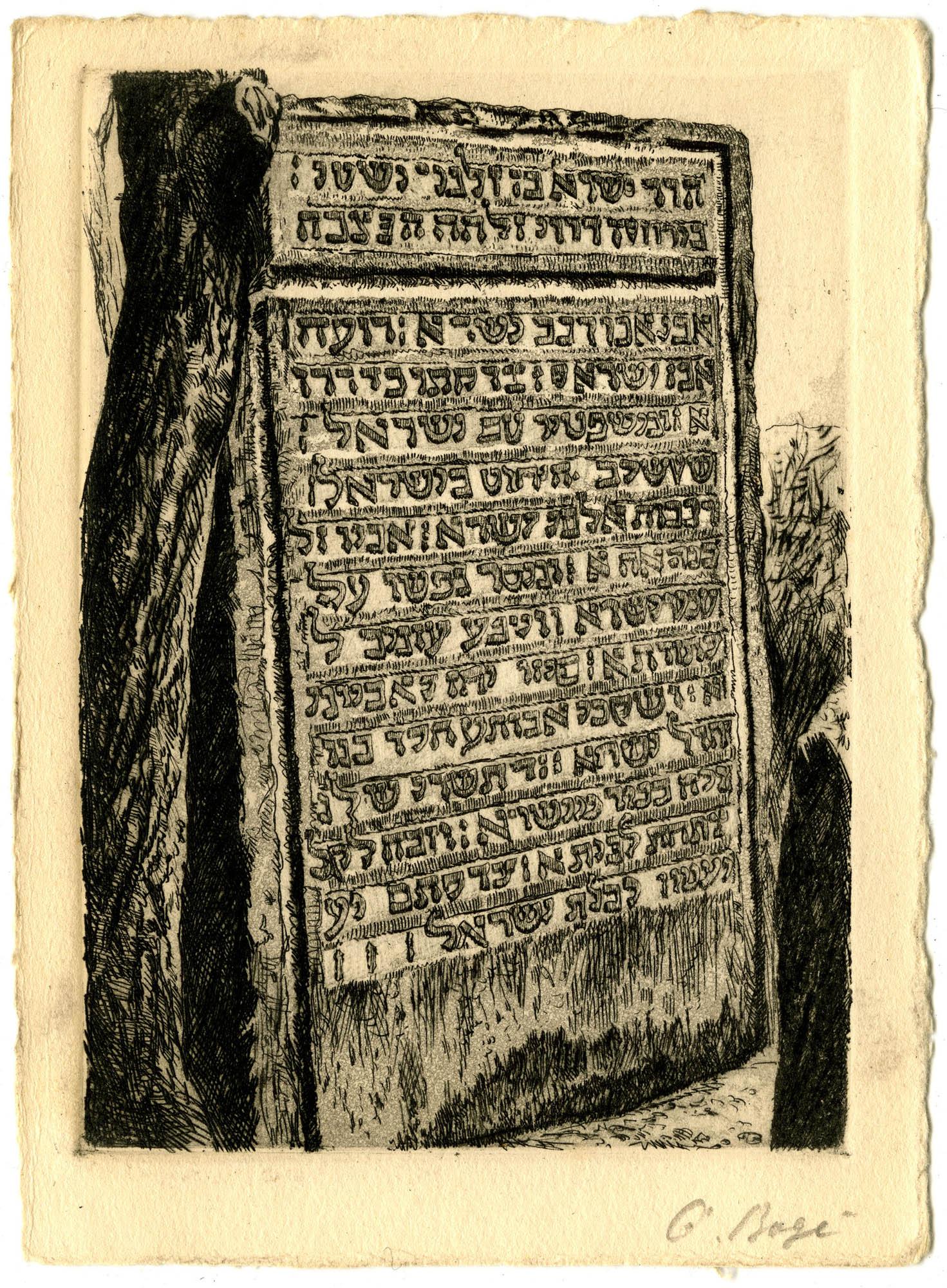 Israel Horwitz (1572) / ר' ישראל הורוויץ