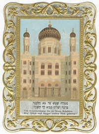 [Jüdische Neujahrskarten mit der neuen Synagoge in Berlin...]