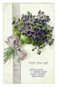 With Every Good Wish for a Happy New Year / לשנה טובה תכתבו
