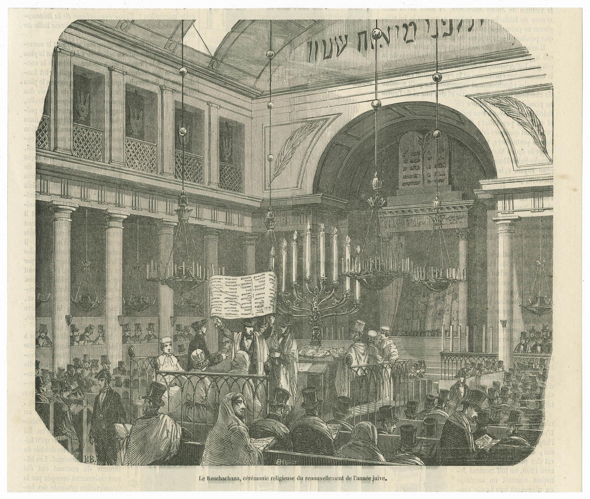 Le Roschachana, cérémonie religieuse du renouvellement de l'année juive