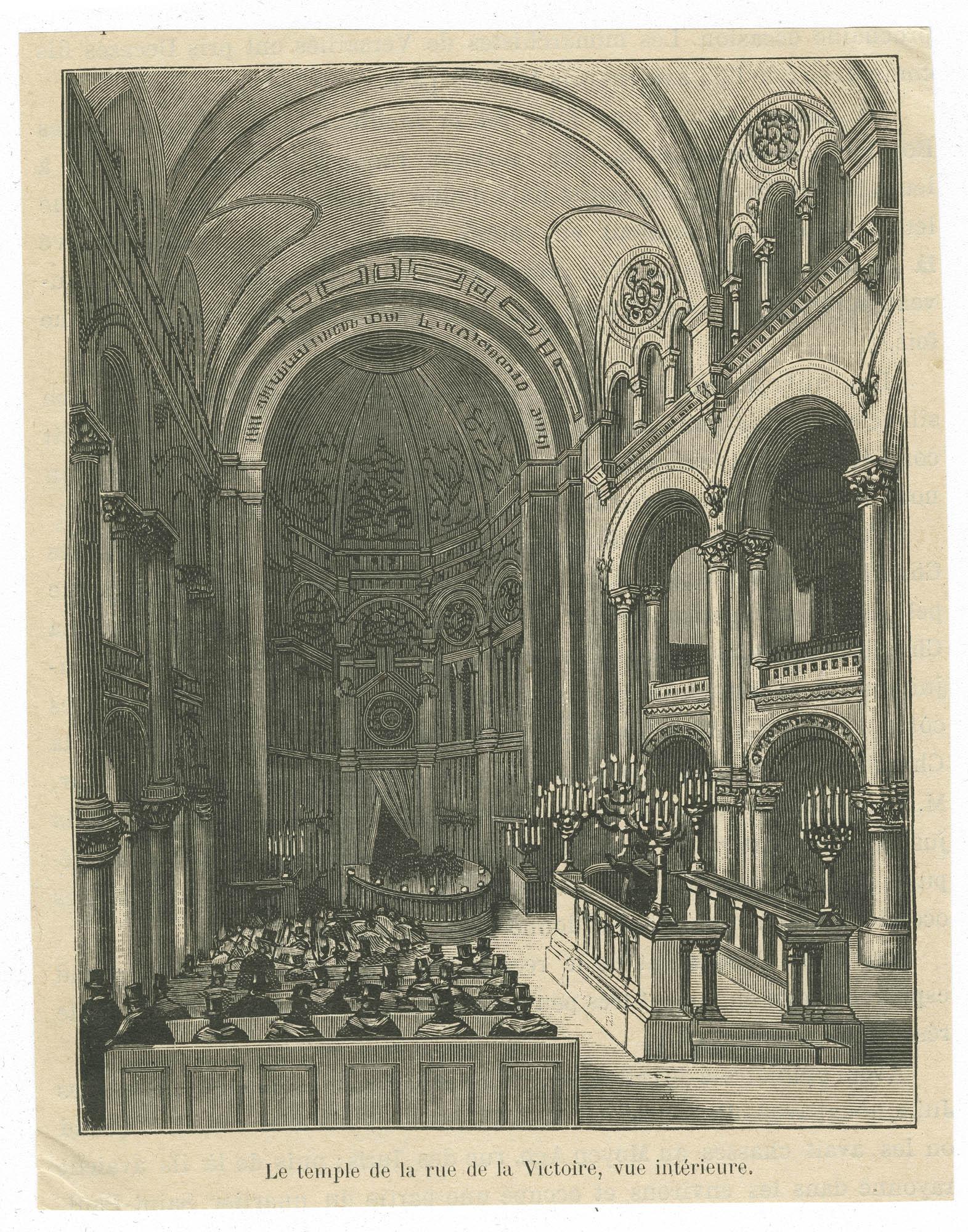 Le temple de la Rue de la Victoire, vue intérieure