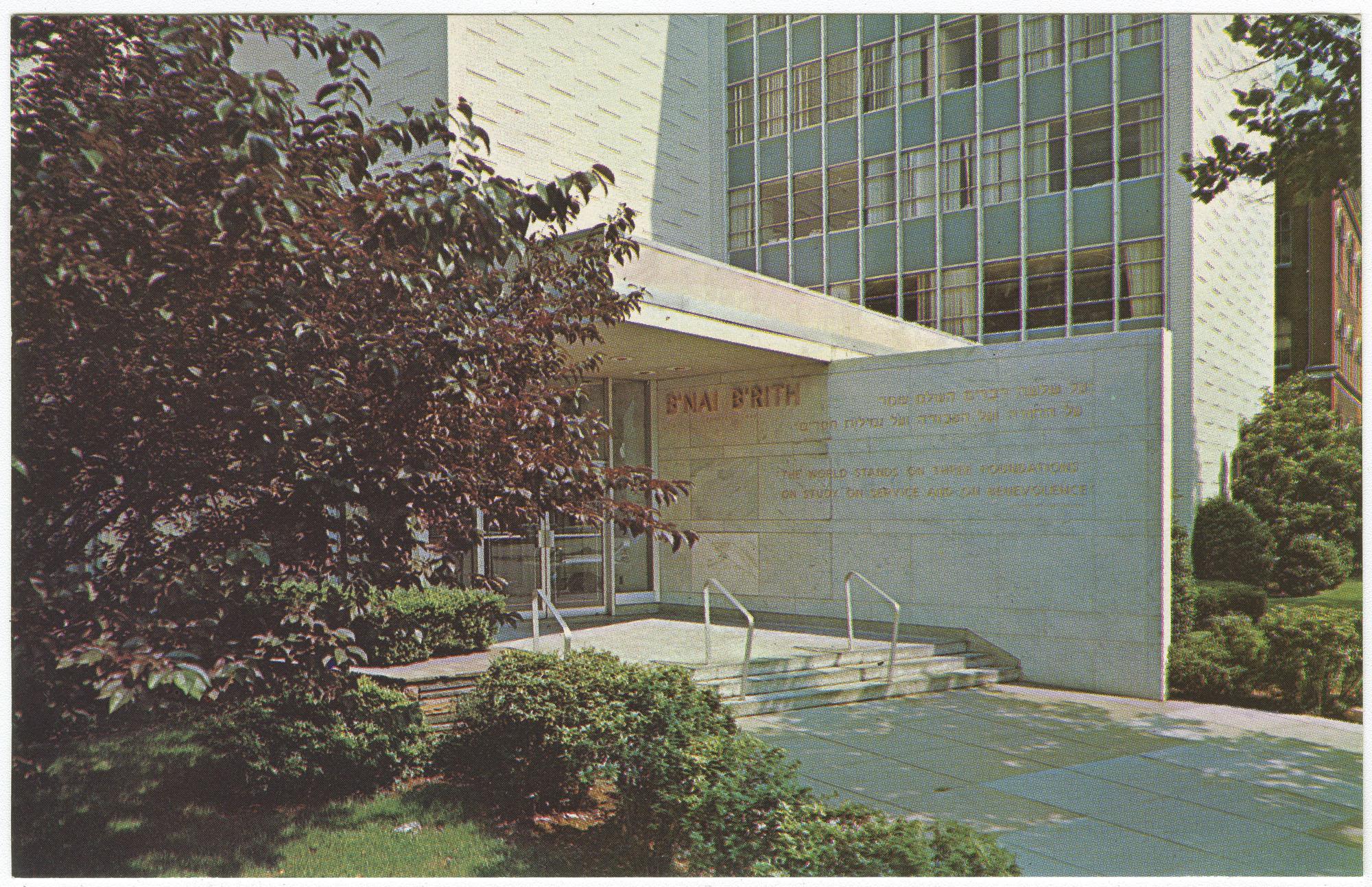 Entrance, B'nai B'rith Building, Washington, D.C.