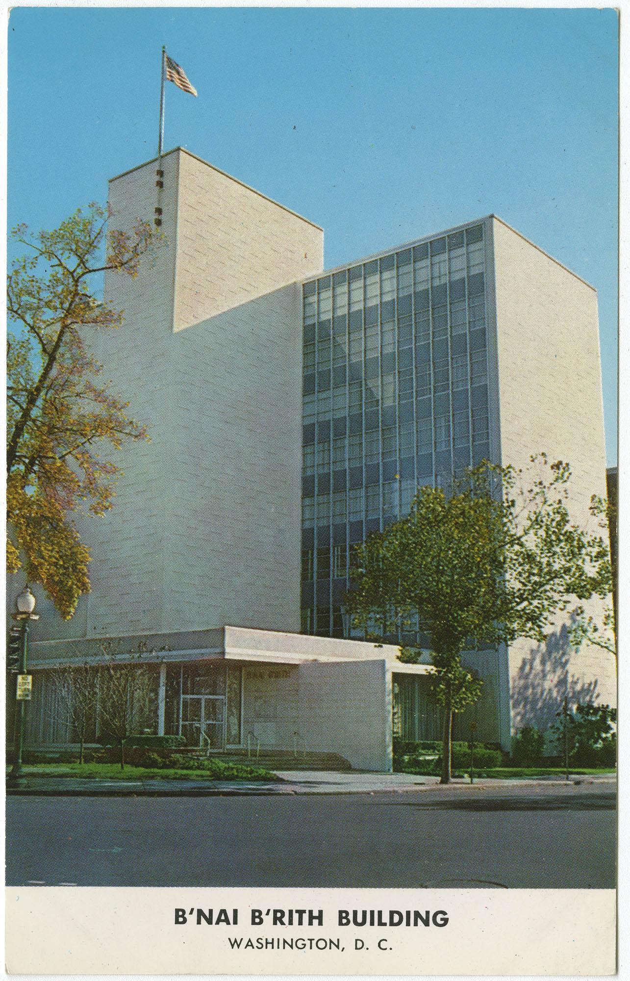 B'nai B'rith Building, Washington, D.C.